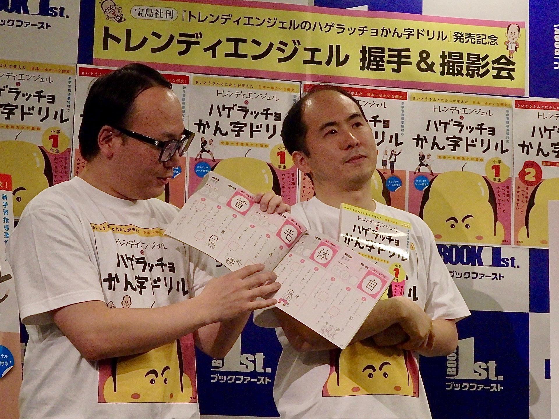 http://news.yoshimoto.co.jp/20180412000241-d73f51d5f6846a1497a4698decd9cbe9912454b1.jpg