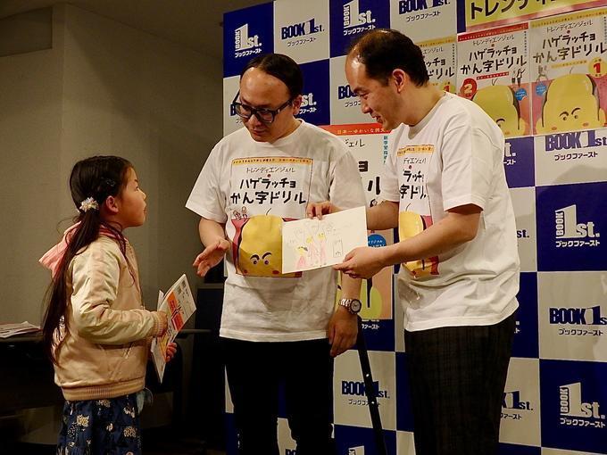 http://news.yoshimoto.co.jp/20180412000312-4cda5b62cb63102864bcf951449dcf4a9a85f965.jpg