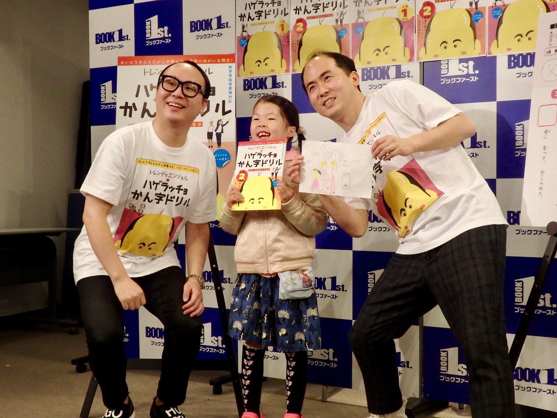 http://news.yoshimoto.co.jp/20180412000330-8e65f36c15a5ebd3204e2e3c4330f3f0f6700d91.jpg