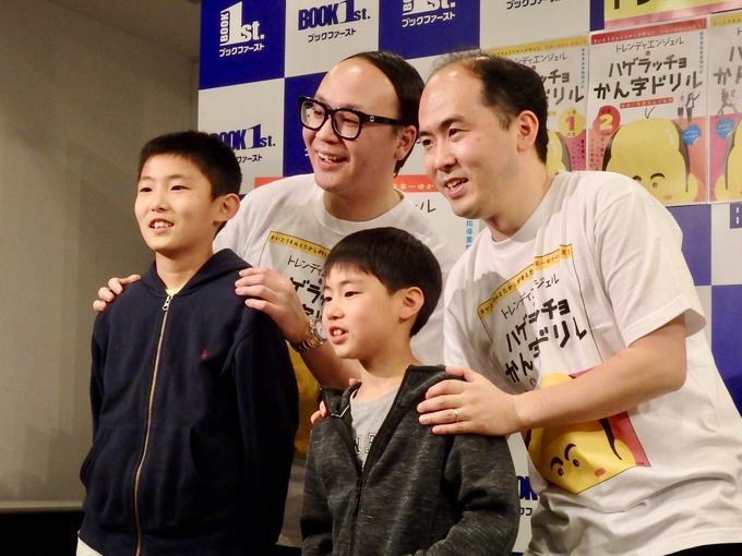 http://news.yoshimoto.co.jp/20180412000352-b6e96c764b678d97d7342a50a9e2357999fcae70.jpg
