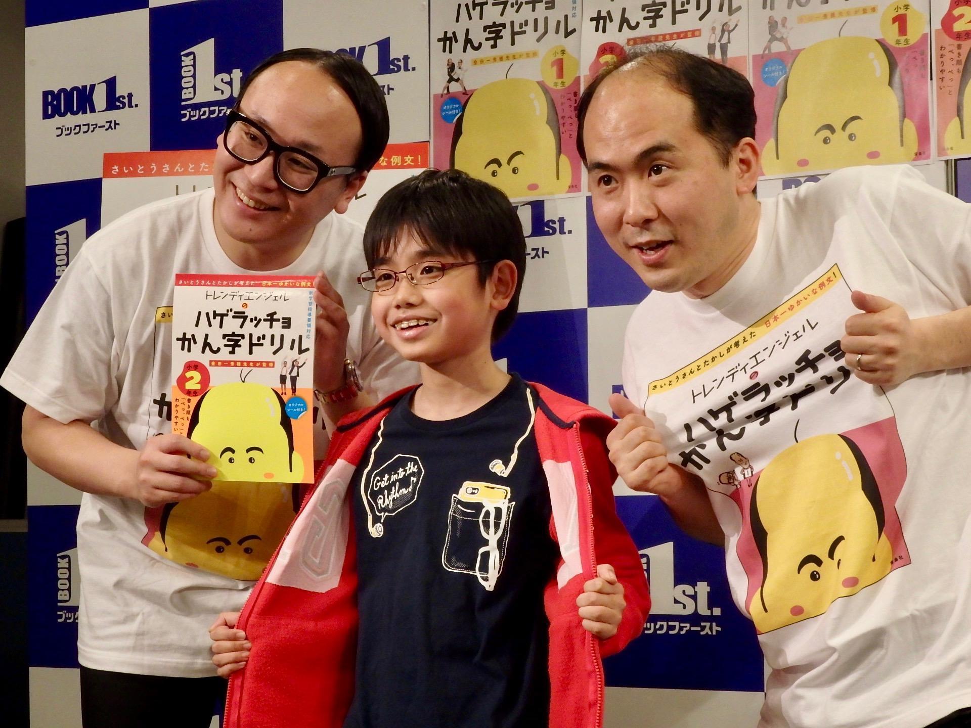 http://news.yoshimoto.co.jp/20180412000412-bf317c998372f1e90d4c17ecb7a2f5ab56a2b9d3.jpg