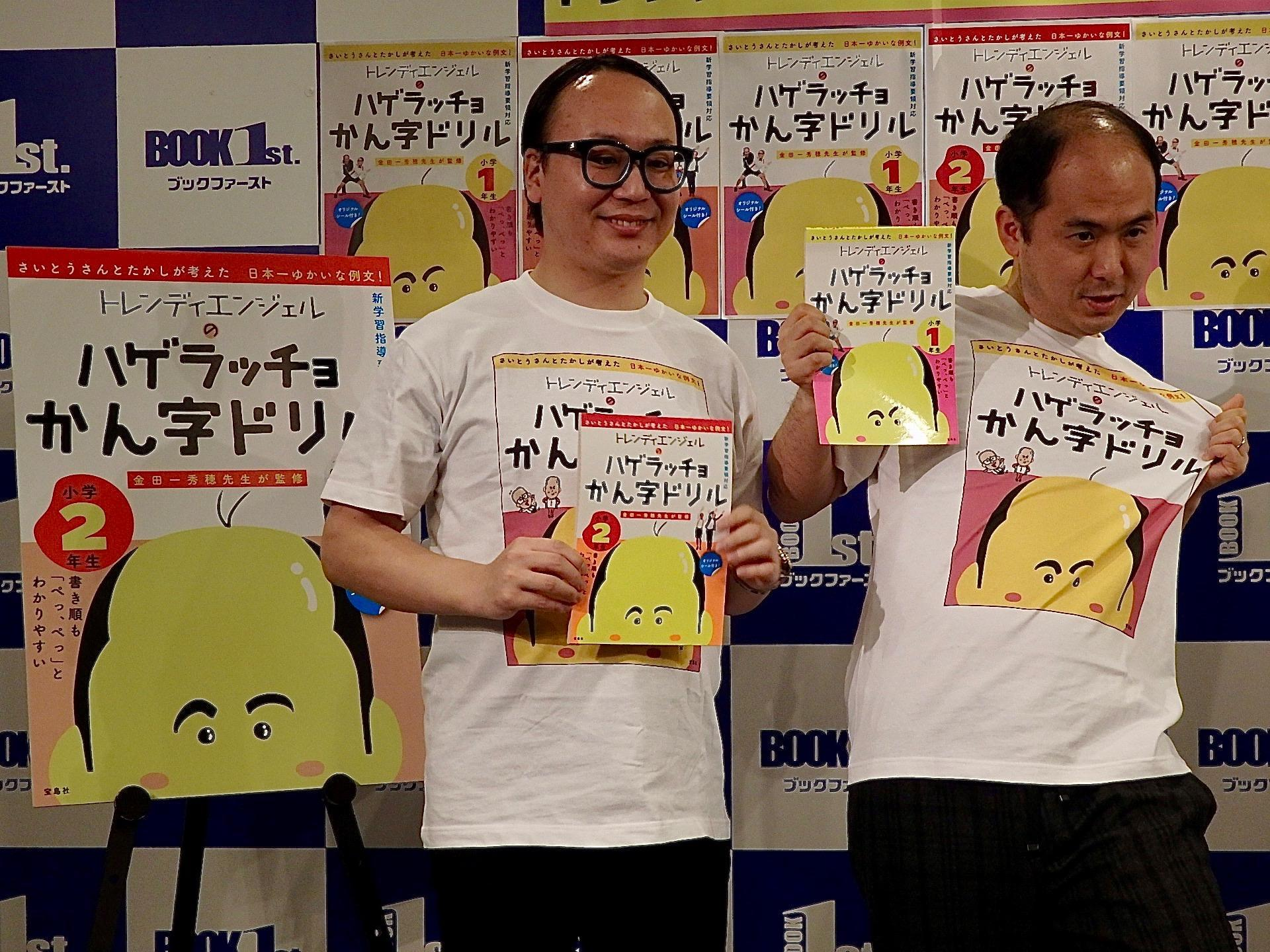 http://news.yoshimoto.co.jp/20180412000620-fd3fd3435a308e805f20874a5c30c2546755921f.jpg