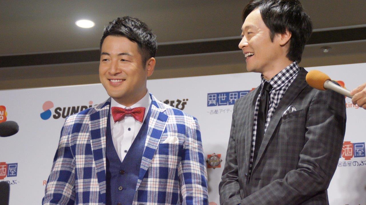 http://news.yoshimoto.co.jp/20180412184856-7ce26c66181280811d01e1acbe4e12777bd9f446.jpg