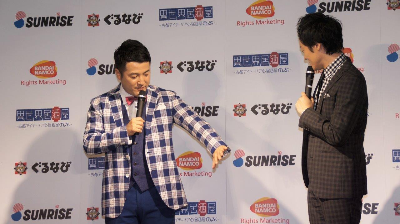 http://news.yoshimoto.co.jp/20180412184901-4faa932b3b4bda7b20da86a8585064af4924cf45.jpg