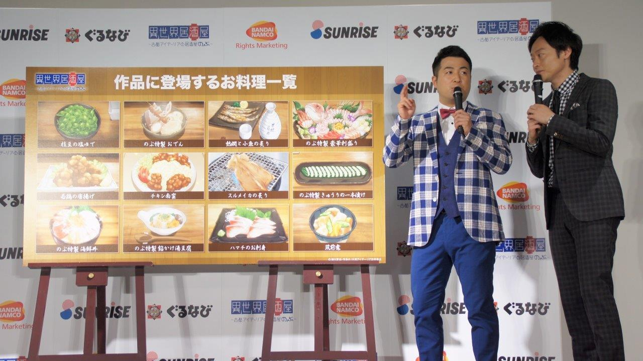 http://news.yoshimoto.co.jp/20180412184908-7bcddae3d64922d52108bc690626d94e2430e0bc.jpg
