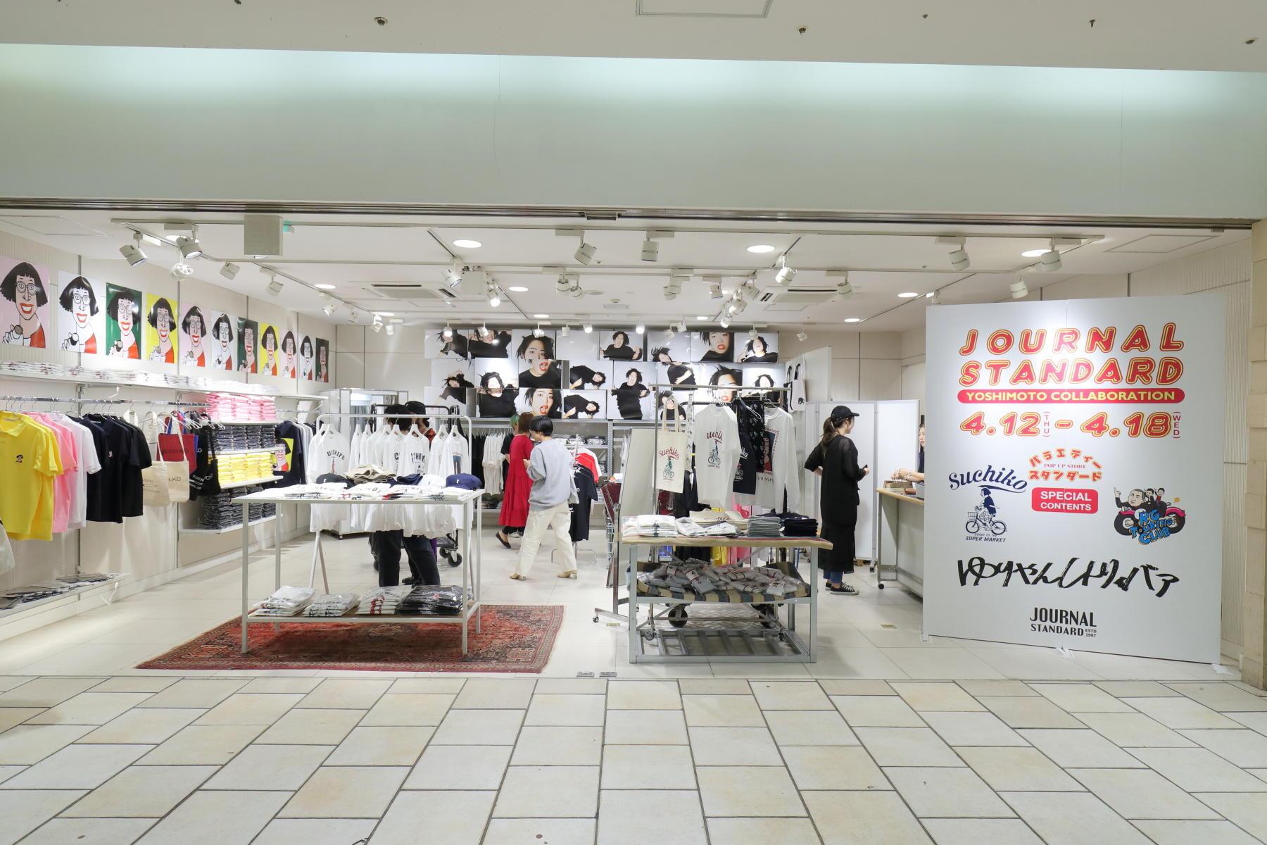 http://news.yoshimoto.co.jp/20180412215424-036ef72eab0e1c8df44bfdc22942741229ad8e31.jpg