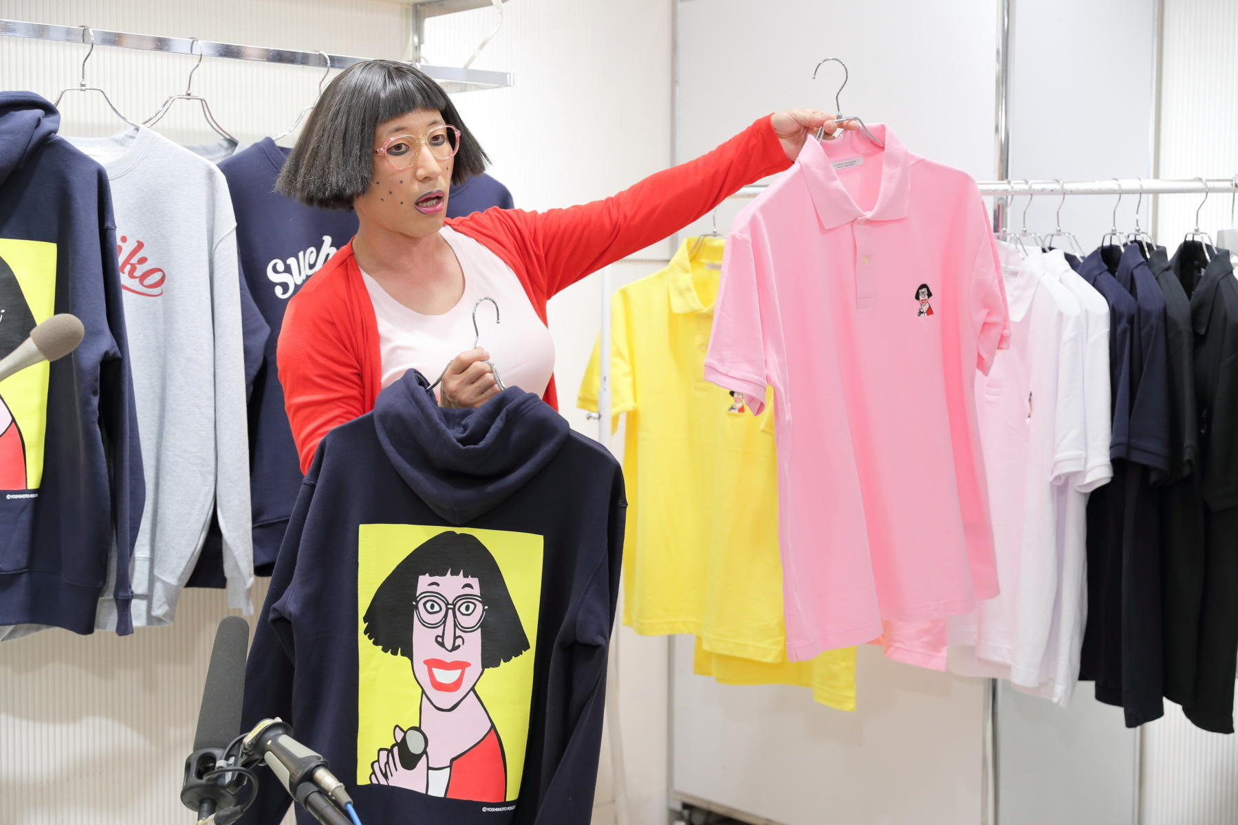 http://news.yoshimoto.co.jp/20180412215542-a1c269d3c97ae8039570926a87f7120108a848e1.jpg