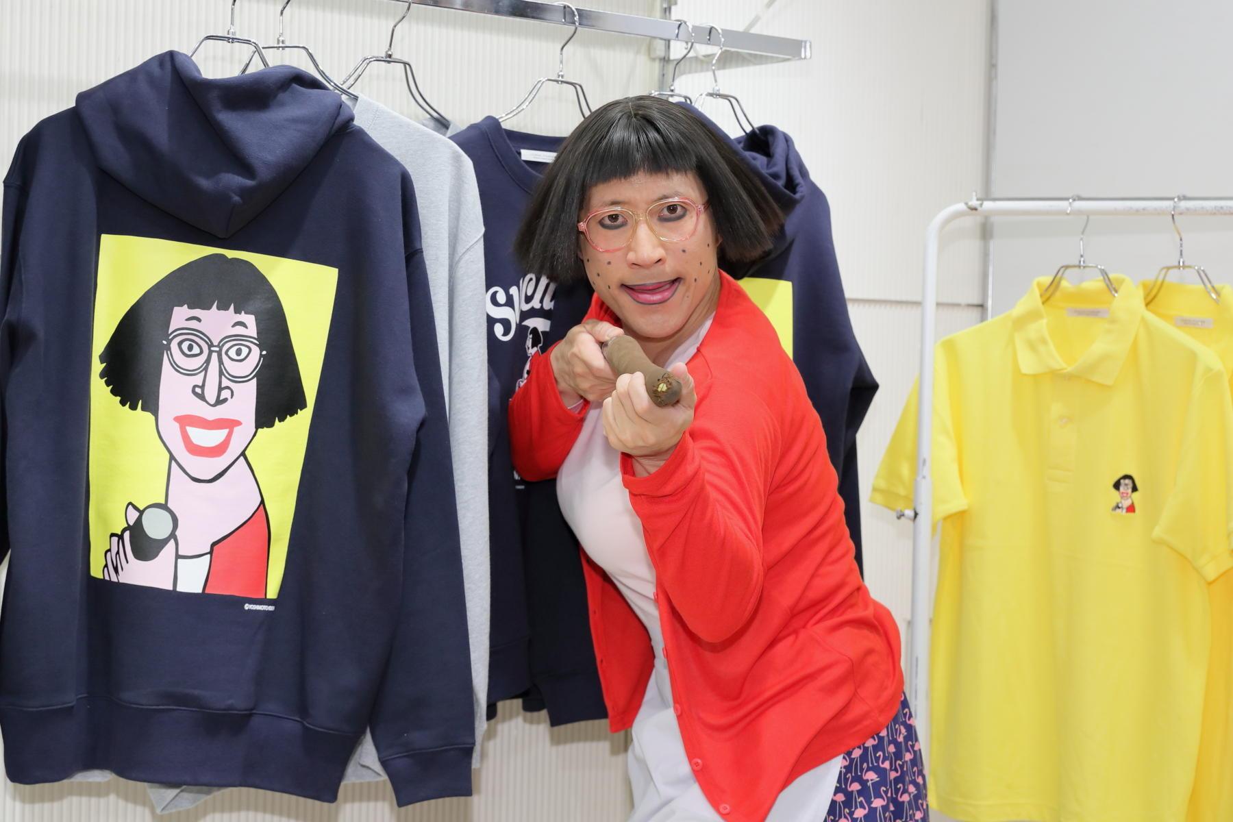 http://news.yoshimoto.co.jp/20180412215620-7d8ee542882f0ccb18ca04638f3cee04eddaaa7f.jpg