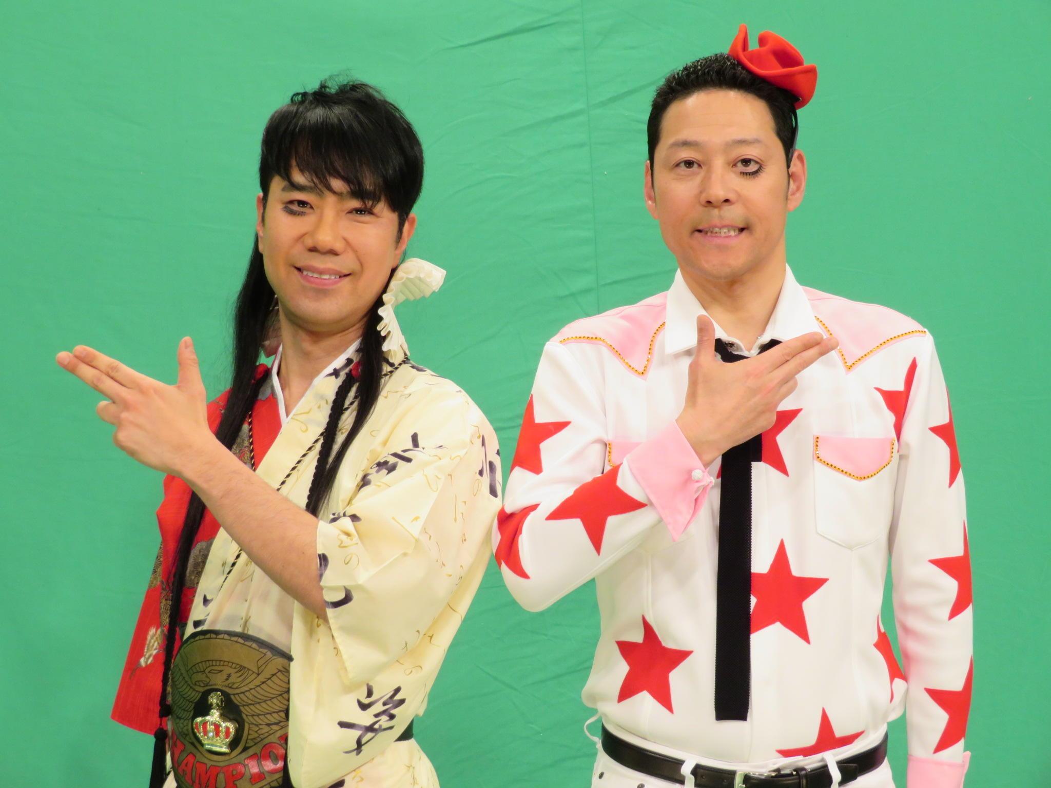 http://news.yoshimoto.co.jp/20180412230731-7de81802b16d044034cdb99fad1401f296a300e8.jpg