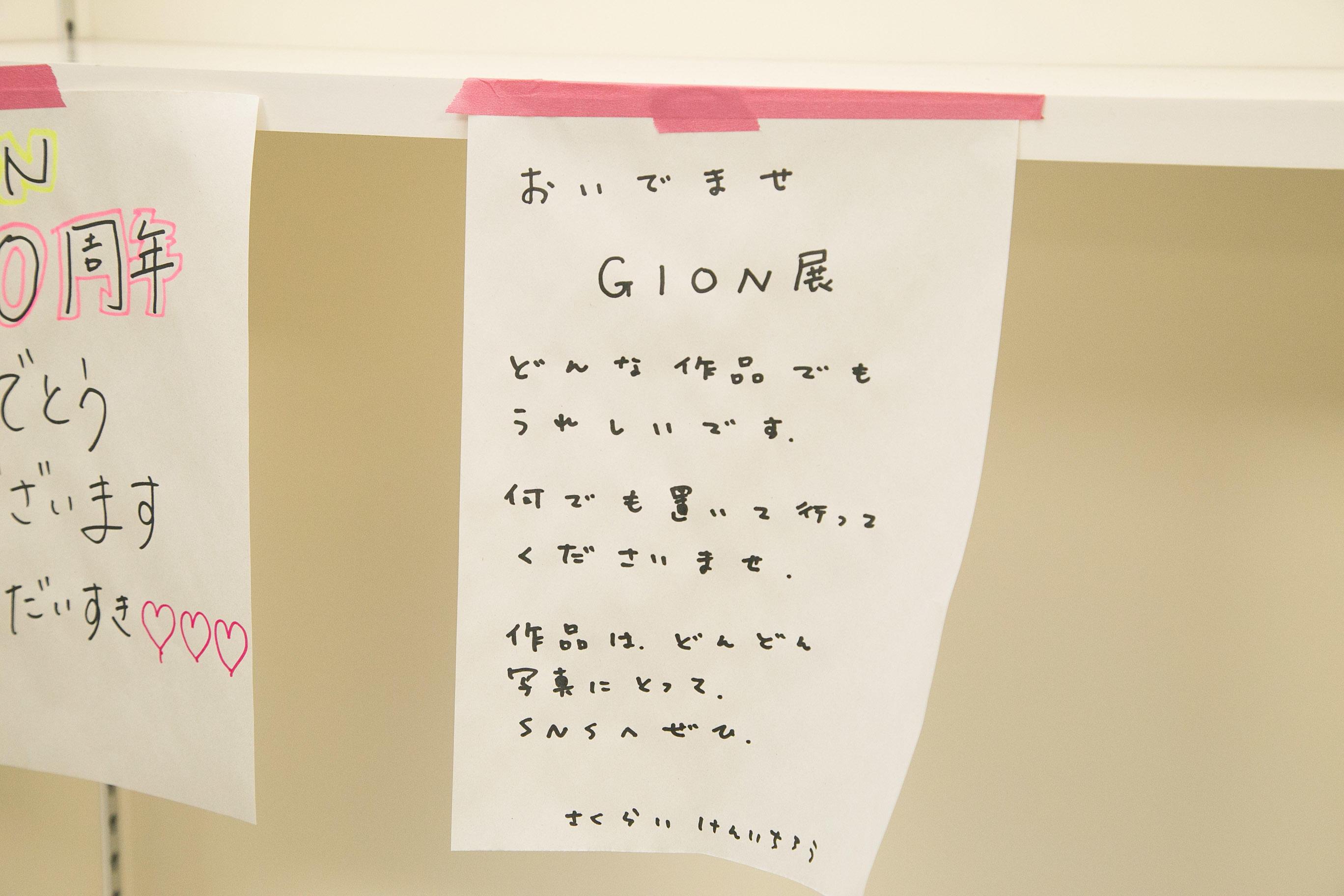 http://news.yoshimoto.co.jp/20180413205917-dd51b46a4accdeabbe50f8ebac9727927c32dc55.jpg