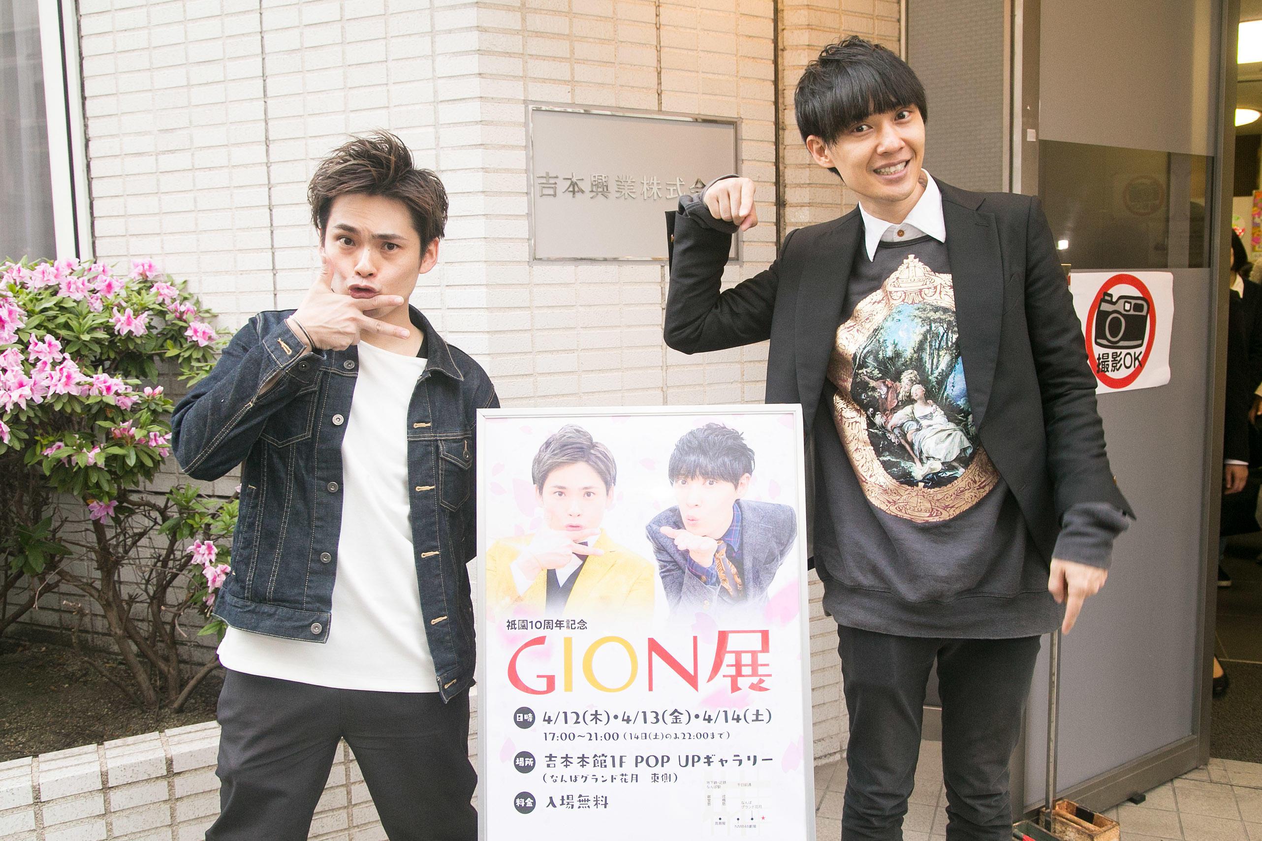 http://news.yoshimoto.co.jp/20180413210443-7f2bdf61d80f53b2d8775ec752caeceb0dbb1d1b.jpg