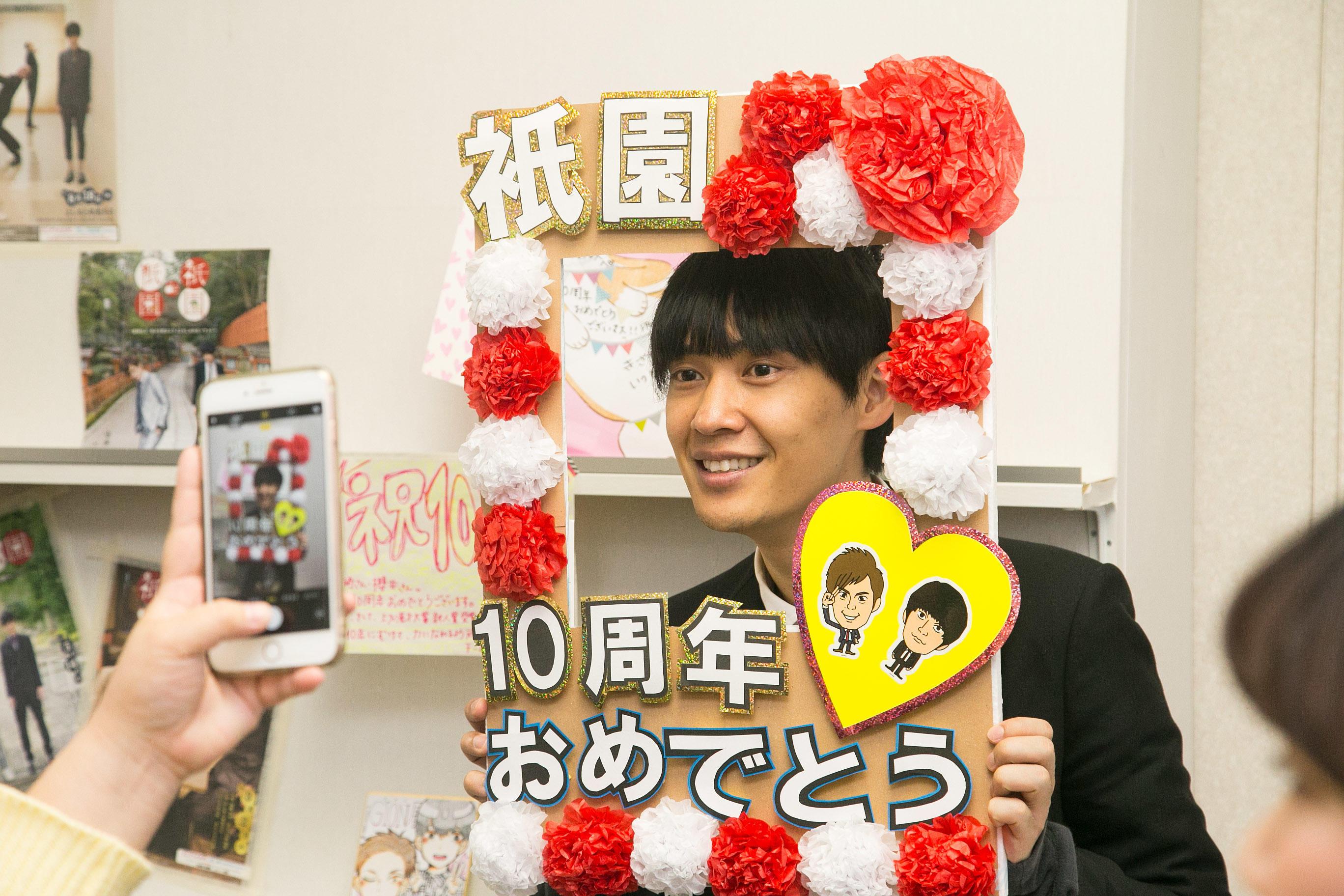 http://news.yoshimoto.co.jp/20180413210605-91c21af45334da8b9f368d7ed13bc5c2728b80cd.jpg