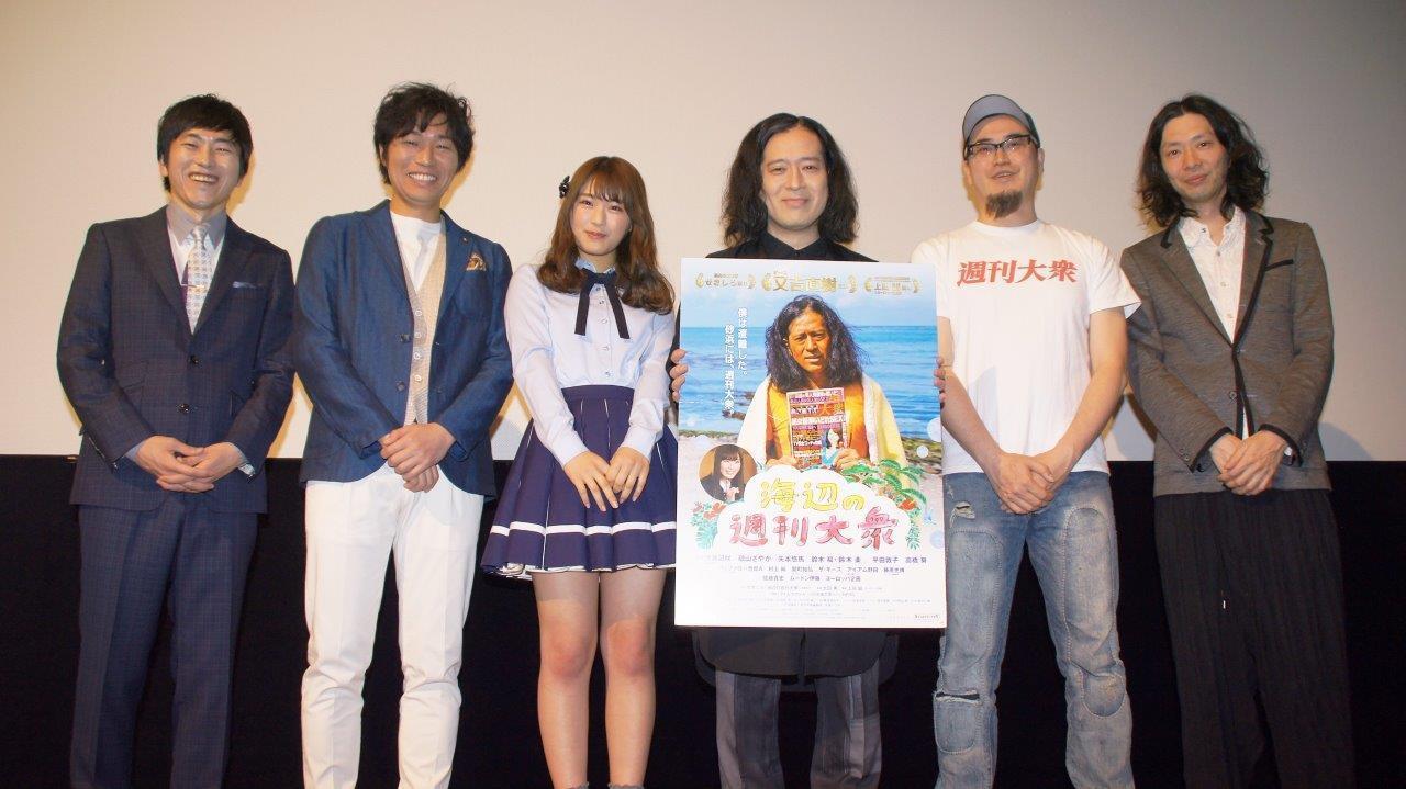 http://news.yoshimoto.co.jp/20180414132330-f2b59eadf044502e6a270226b9bdbf98e7e3cf51.jpg