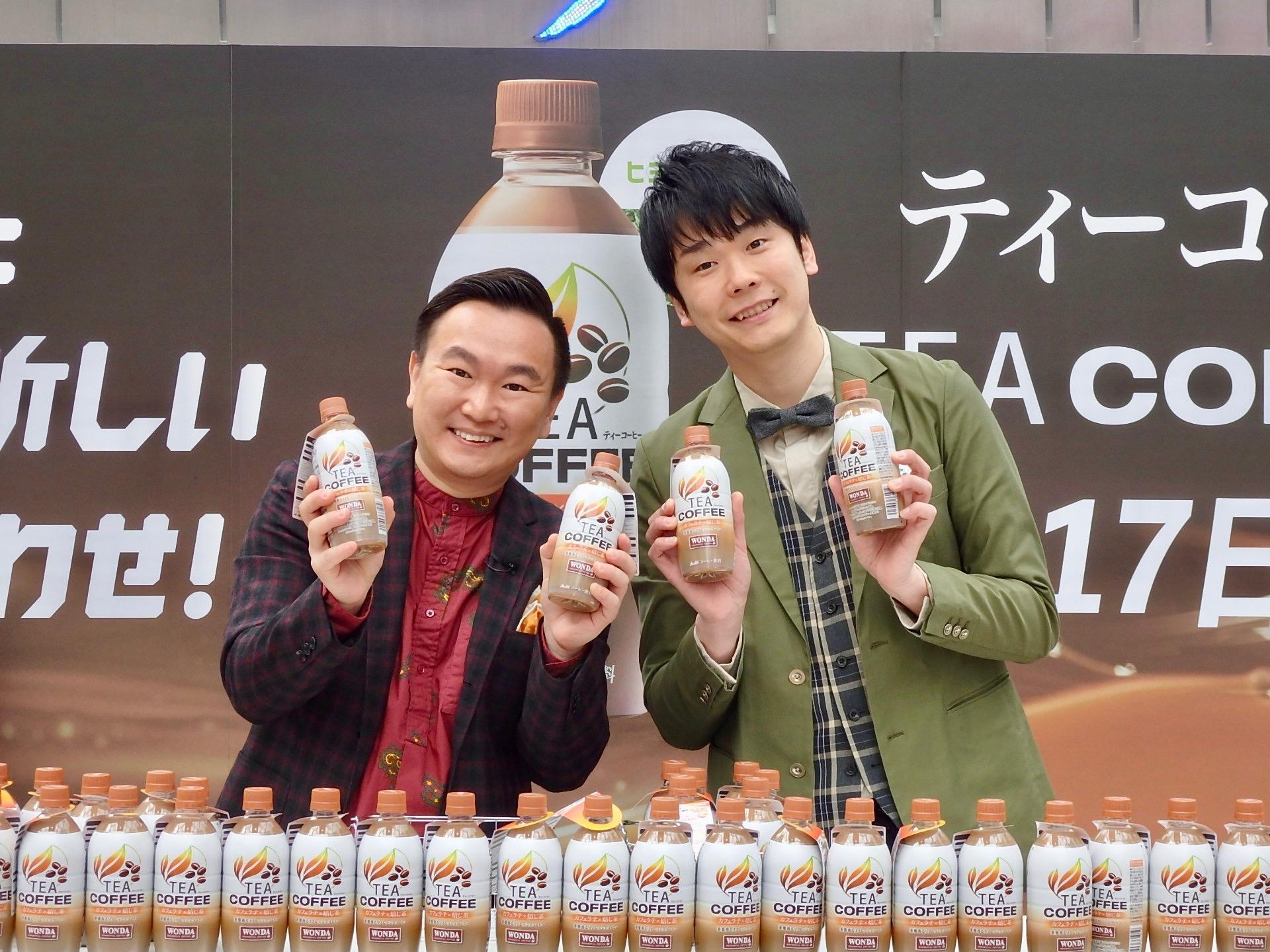 http://news.yoshimoto.co.jp/20180414164658-8c827f541ea0d1556283fd625f021f8a265e7018.jpg