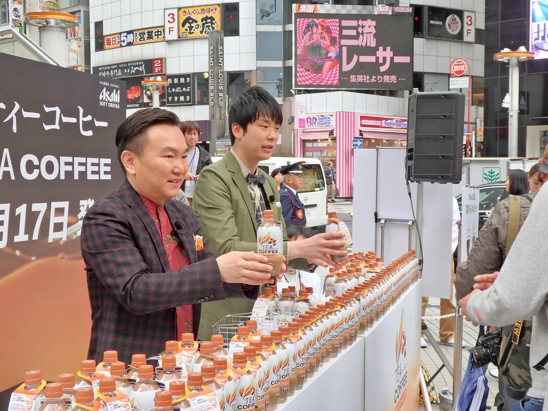 http://news.yoshimoto.co.jp/20180414165134-7ddd326e761a9f76981663e2810a3c76de1d585b.jpg