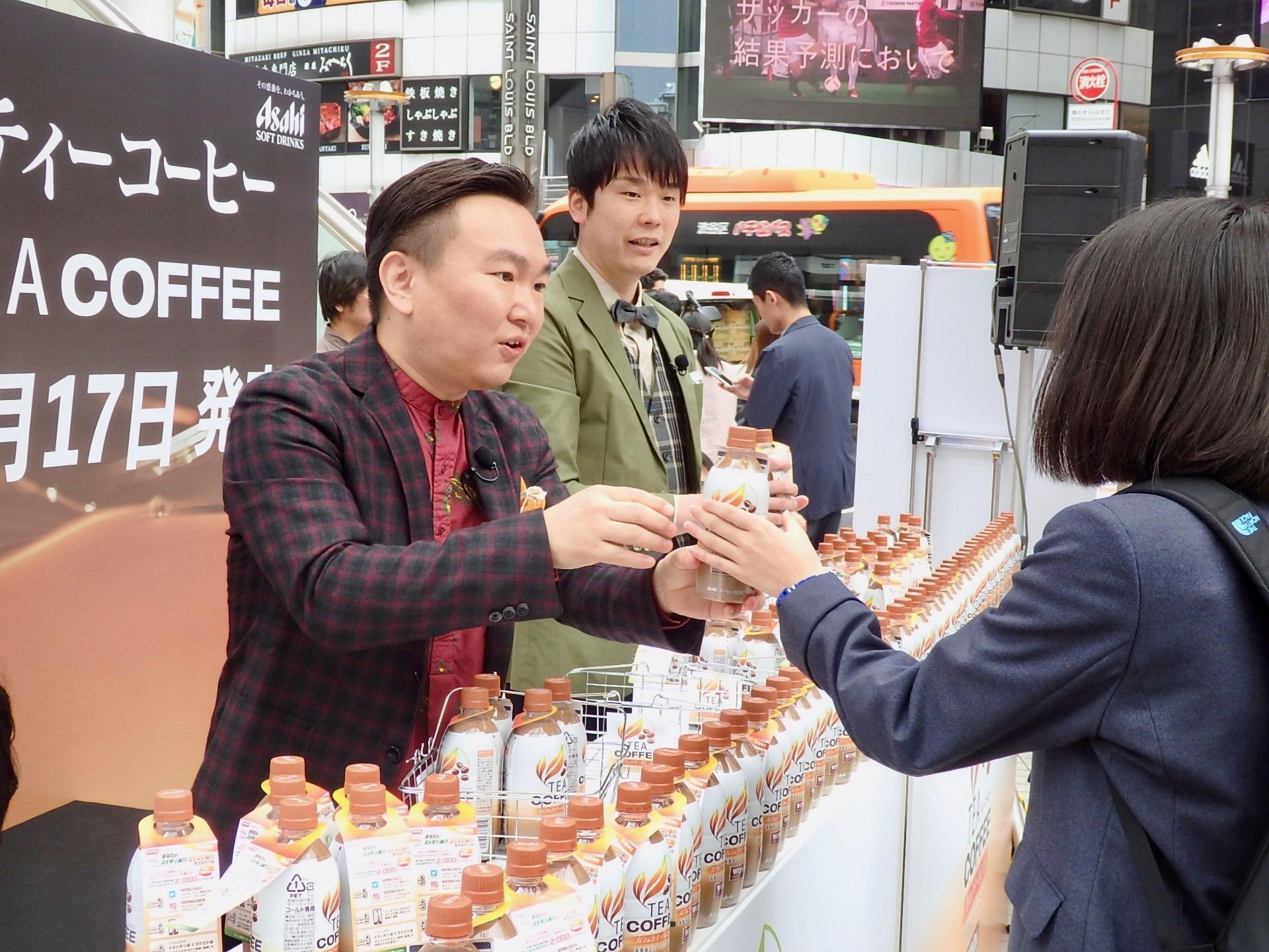 http://news.yoshimoto.co.jp/20180414165224-26da038e5e5824bee1fbb5b719785e47d0823709.jpg