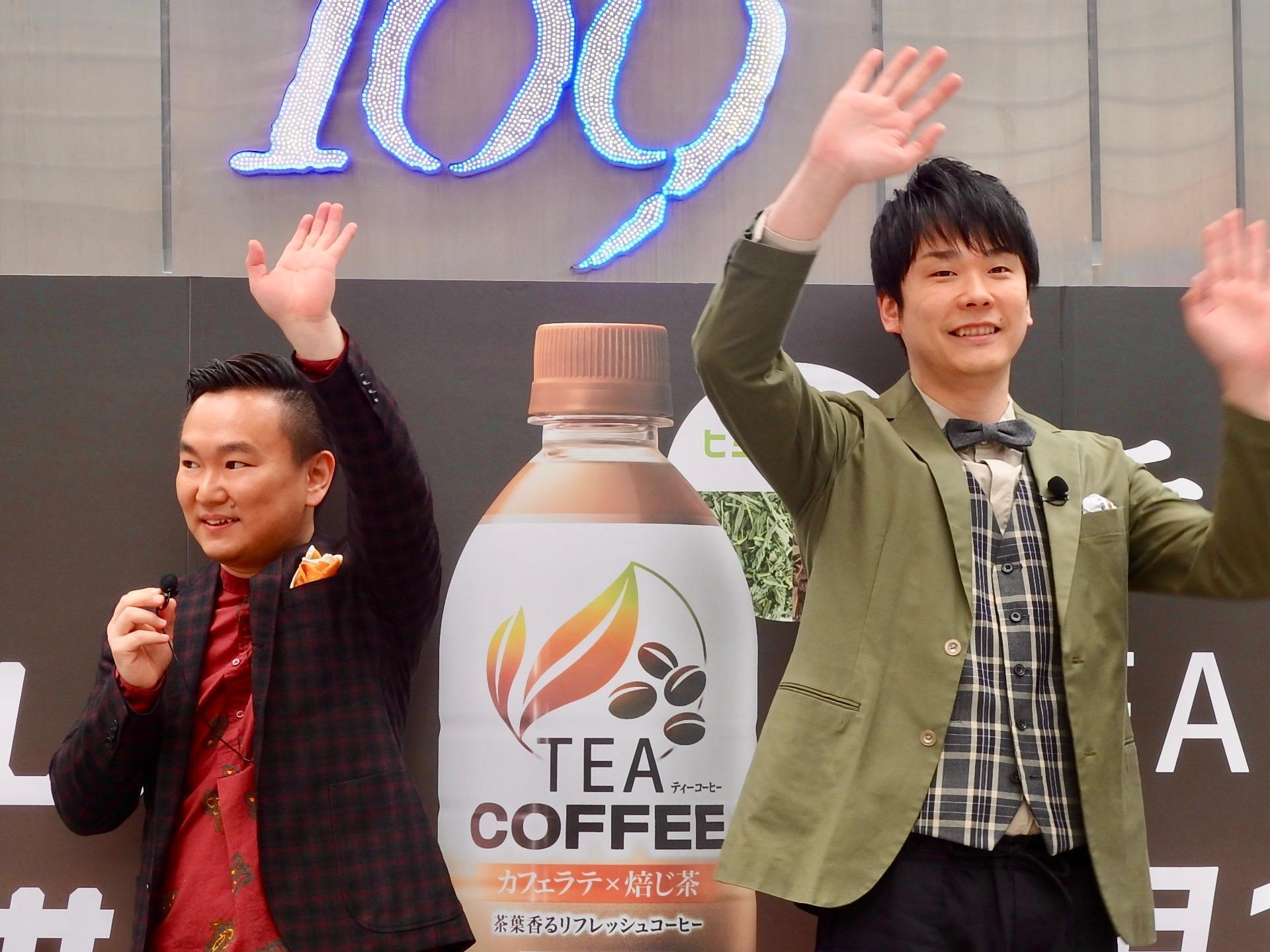 http://news.yoshimoto.co.jp/20180414165240-48fc758eaa2e89d7fd944bc1dee0141ea2ee54f0.jpg
