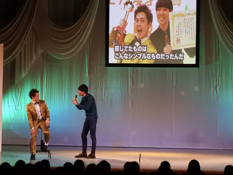 http://news.yoshimoto.co.jp/20180415015652-961ccfe1cd9c3a02e3d104647980499d4a6192ce.jpg