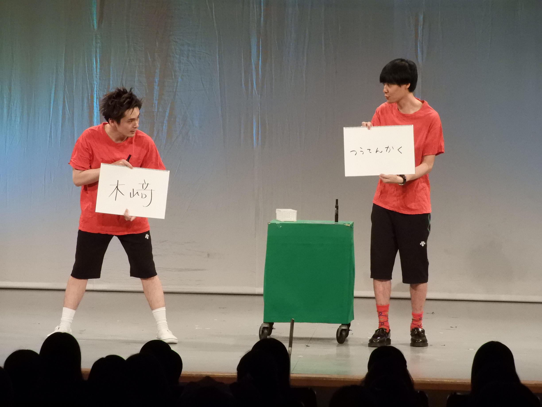 http://news.yoshimoto.co.jp/20180415020039-4186e3c6a90688c01783b1e073bebfb42d94aa10.jpg