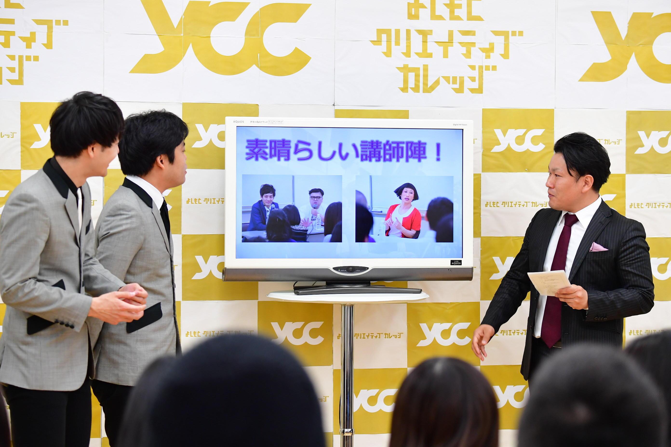 http://news.yoshimoto.co.jp/20180415153539-ba6013503213268035a3e6535a8823a122c28e37.jpg