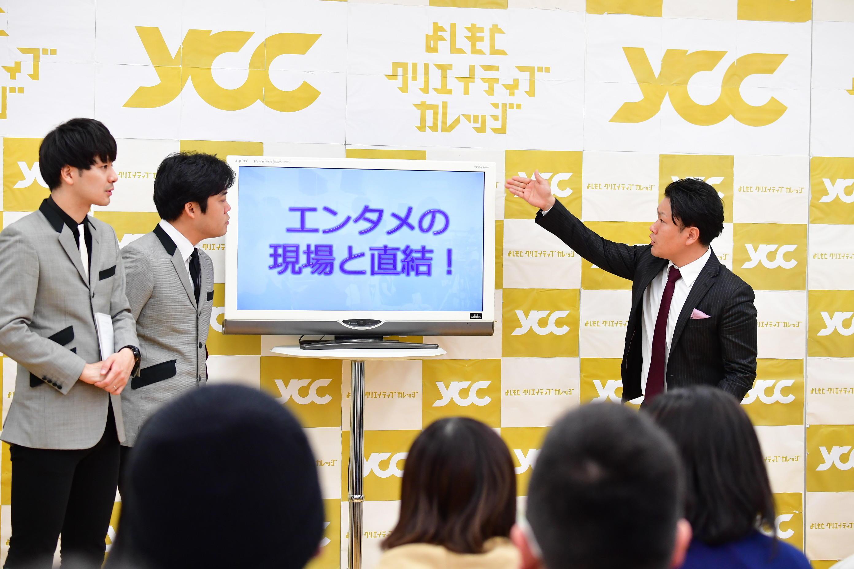 http://news.yoshimoto.co.jp/20180415153539-ff9047149294dc446e727568b82088a8f49211d0.jpg