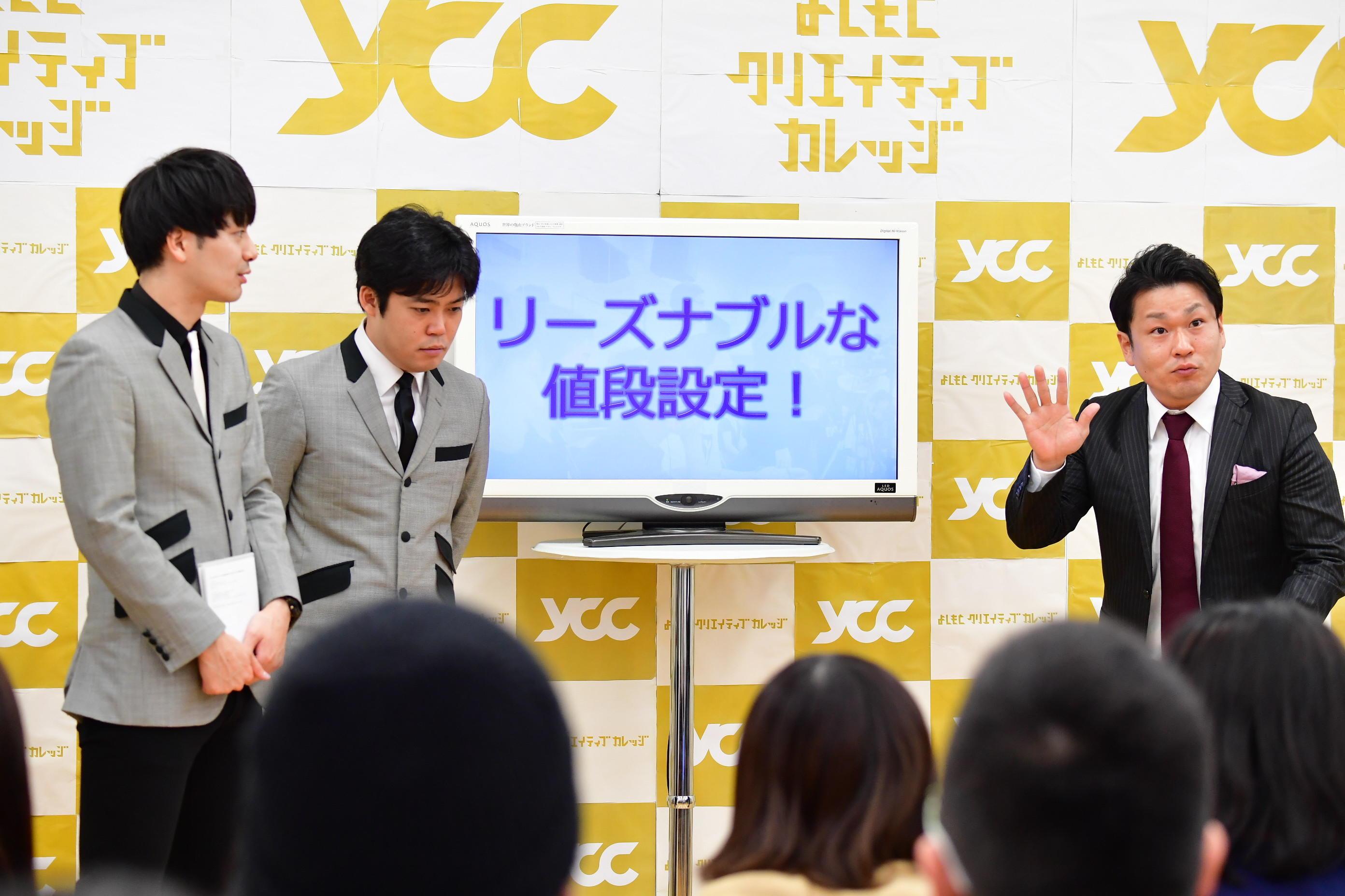 http://news.yoshimoto.co.jp/20180415153554-03ef1133c38998974ecd54ca19c322e26eb61355.jpg