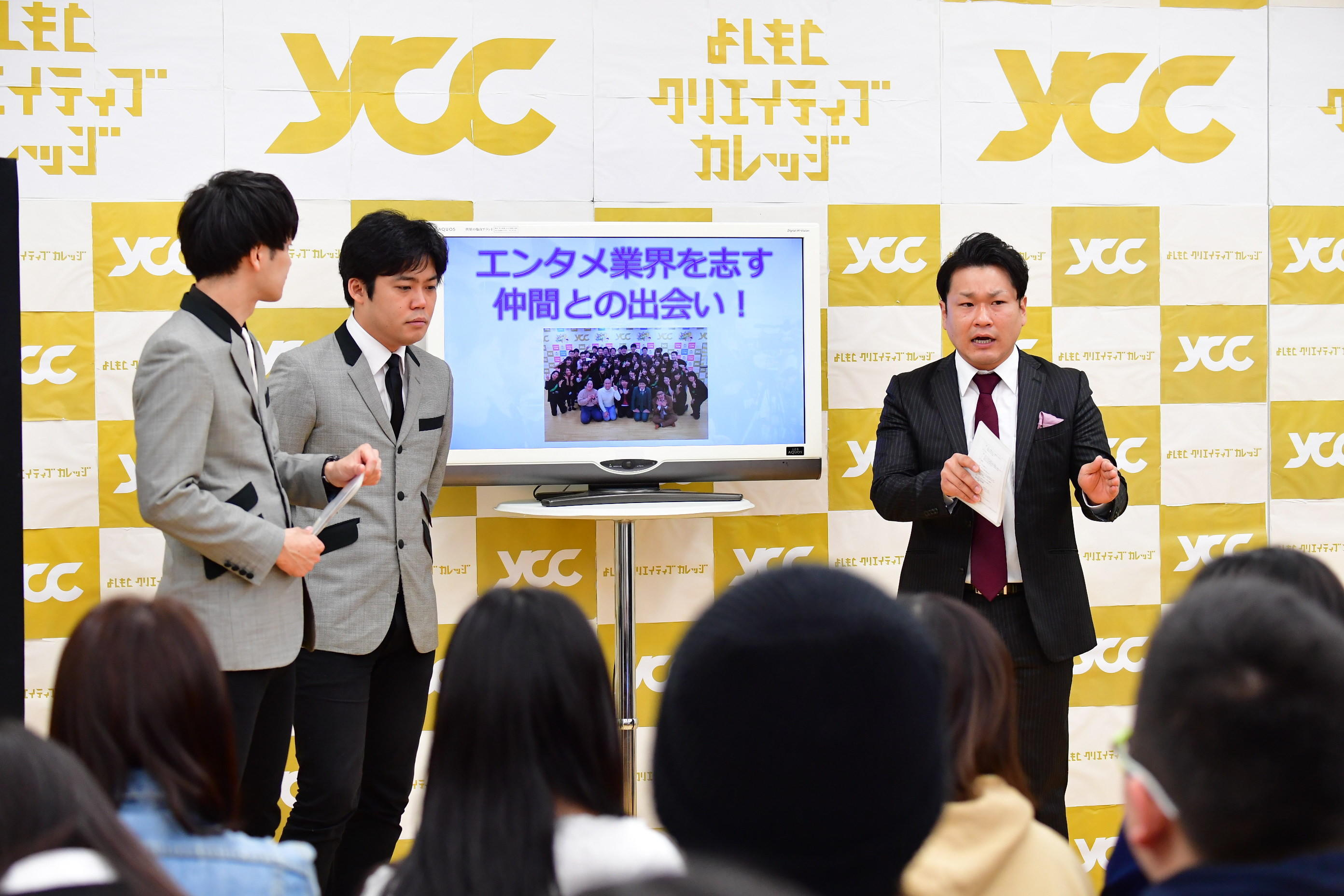 http://news.yoshimoto.co.jp/20180415153554-a9599ee85627551e40205b5cbd5bd4d81cbe4cc2.jpg
