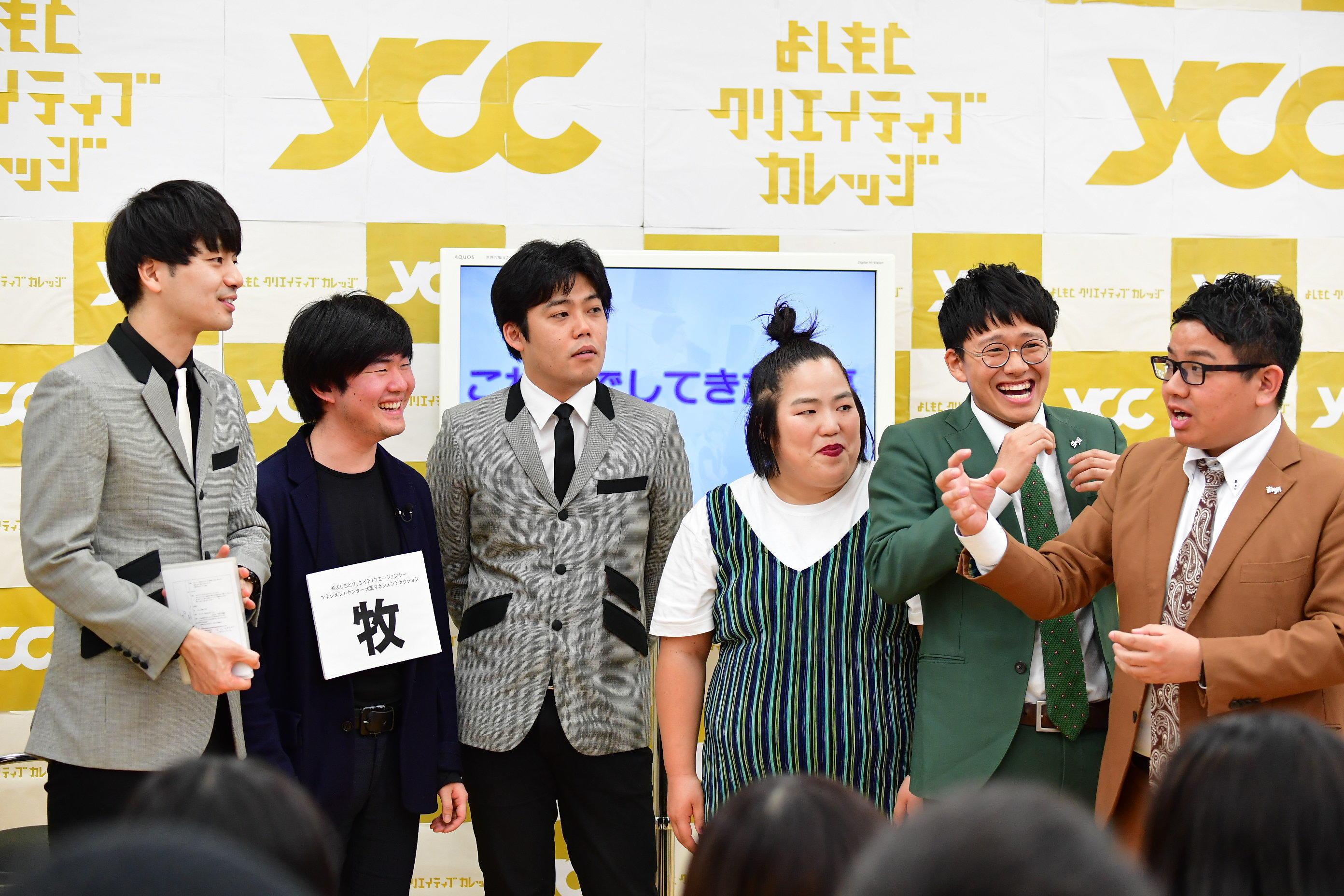 http://news.yoshimoto.co.jp/20180415153610-d11056af31ce3a28ead1758a8fa393380ee15a9f.jpg