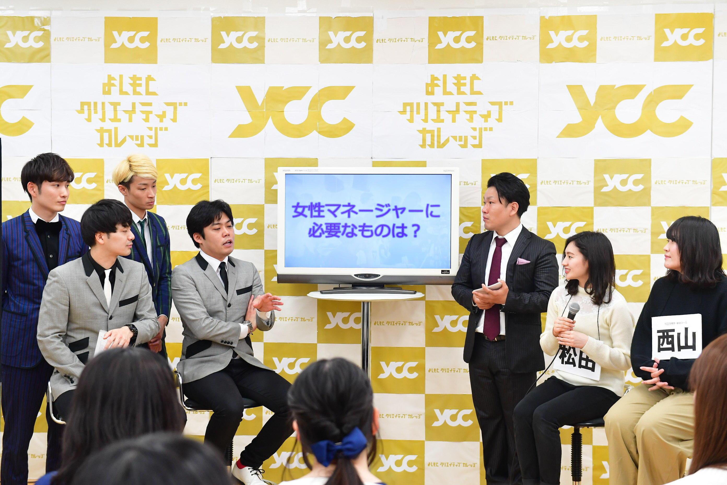 http://news.yoshimoto.co.jp/20180415153620-cd9c213c295708d2d57c35746a3458d523e38e4c.jpg