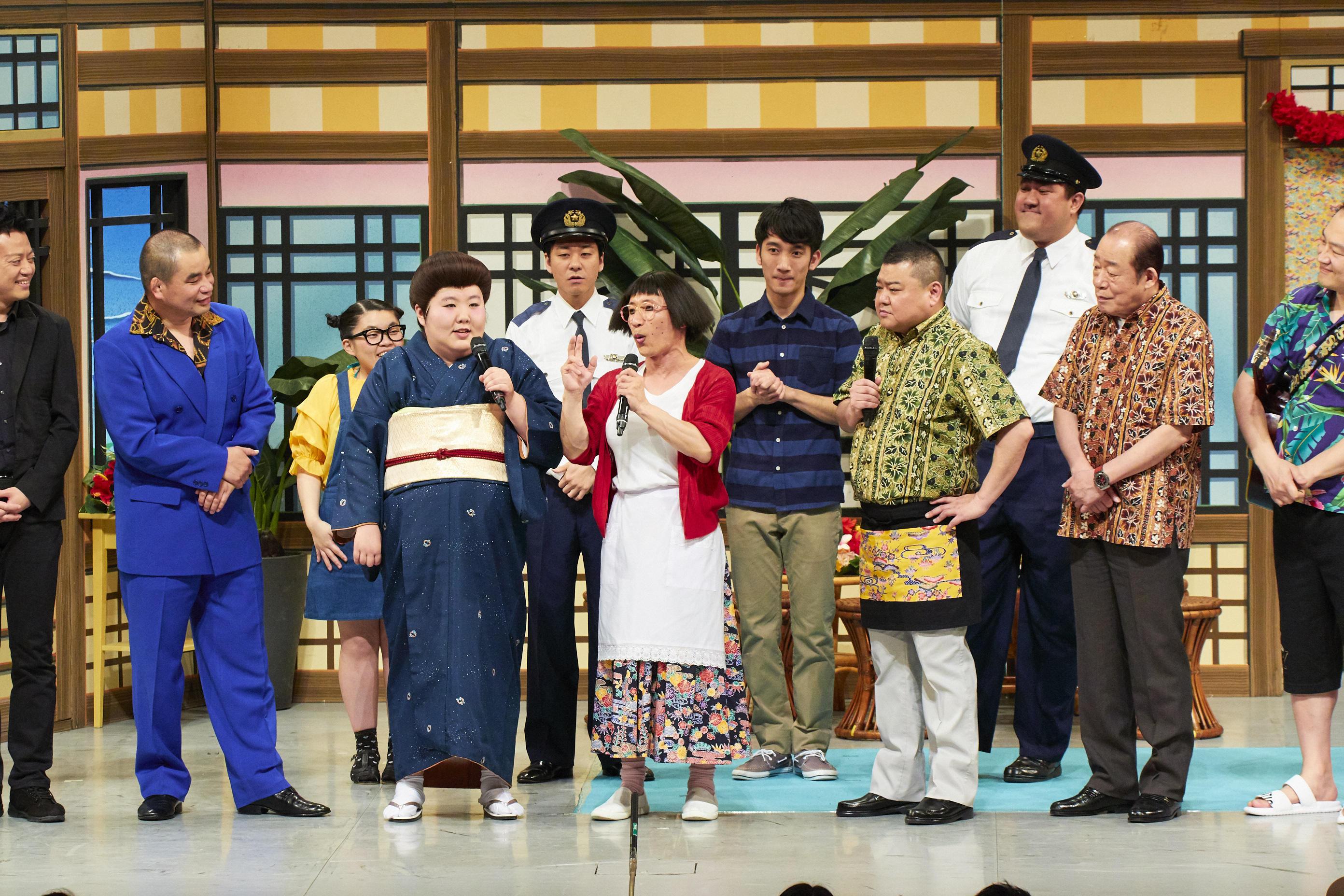 http://news.yoshimoto.co.jp/20180415184531-2a336d32b55fb7bf1b66b4a42ac08d1f0387e27d.jpg