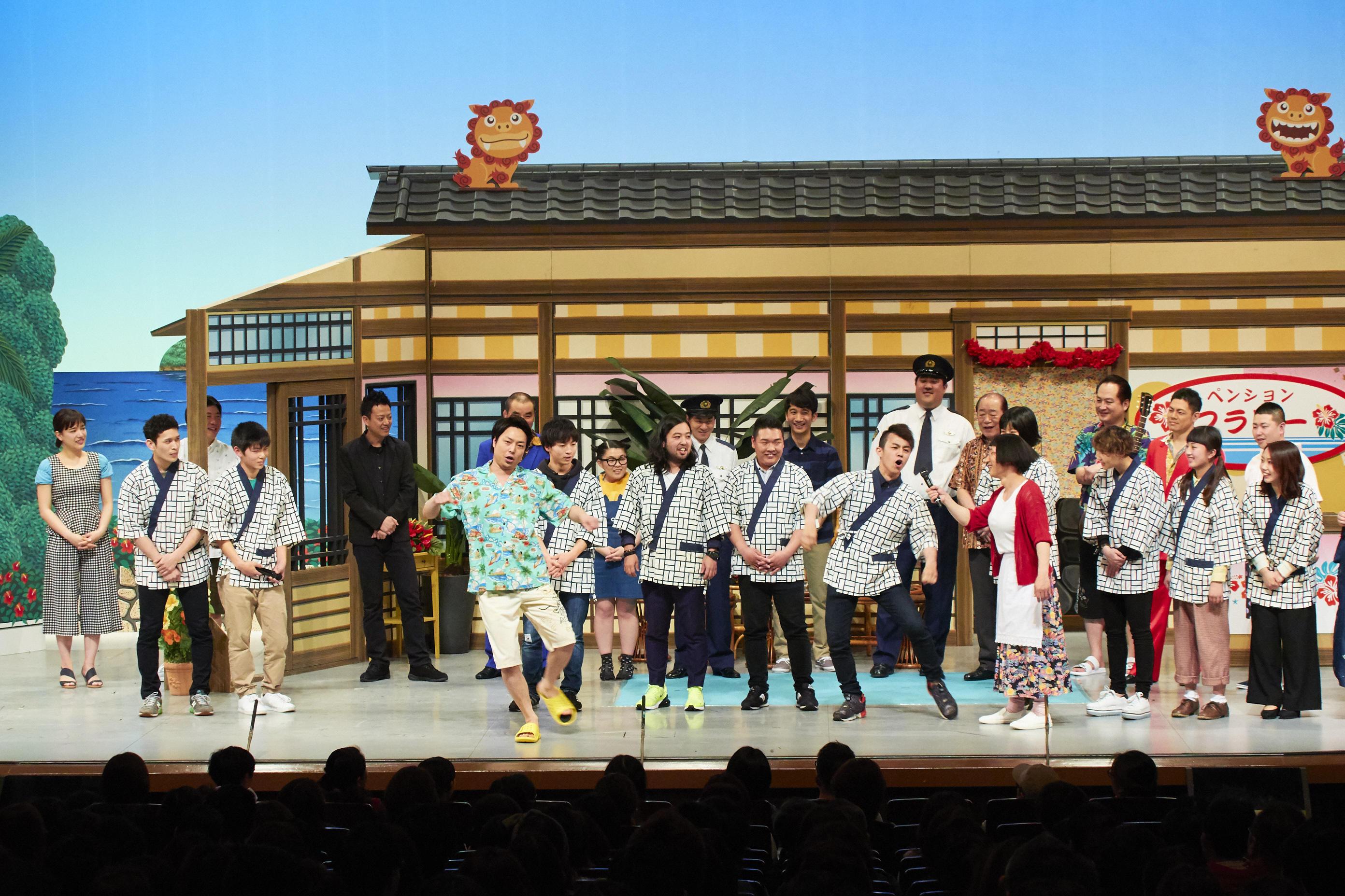 http://news.yoshimoto.co.jp/20180415184923-83db0378a9169ce47e55a093a8dd95d6cfbc5a6e.jpg