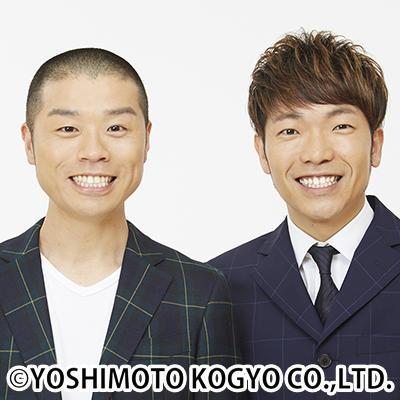 http://news.yoshimoto.co.jp/20180417112344-1253fa854cbb1943e88cc107b201ecc0d9928179.jpg