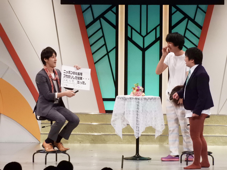 http://news.yoshimoto.co.jp/20180417121042-26fb4cfd916302260a8aa62b838f365469fc3738.jpg