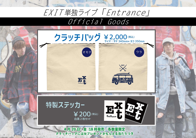 http://news.yoshimoto.co.jp/20180417121947-a1ed5f093050d9e8c7cfbacf843a6b9fa802c417.jpg