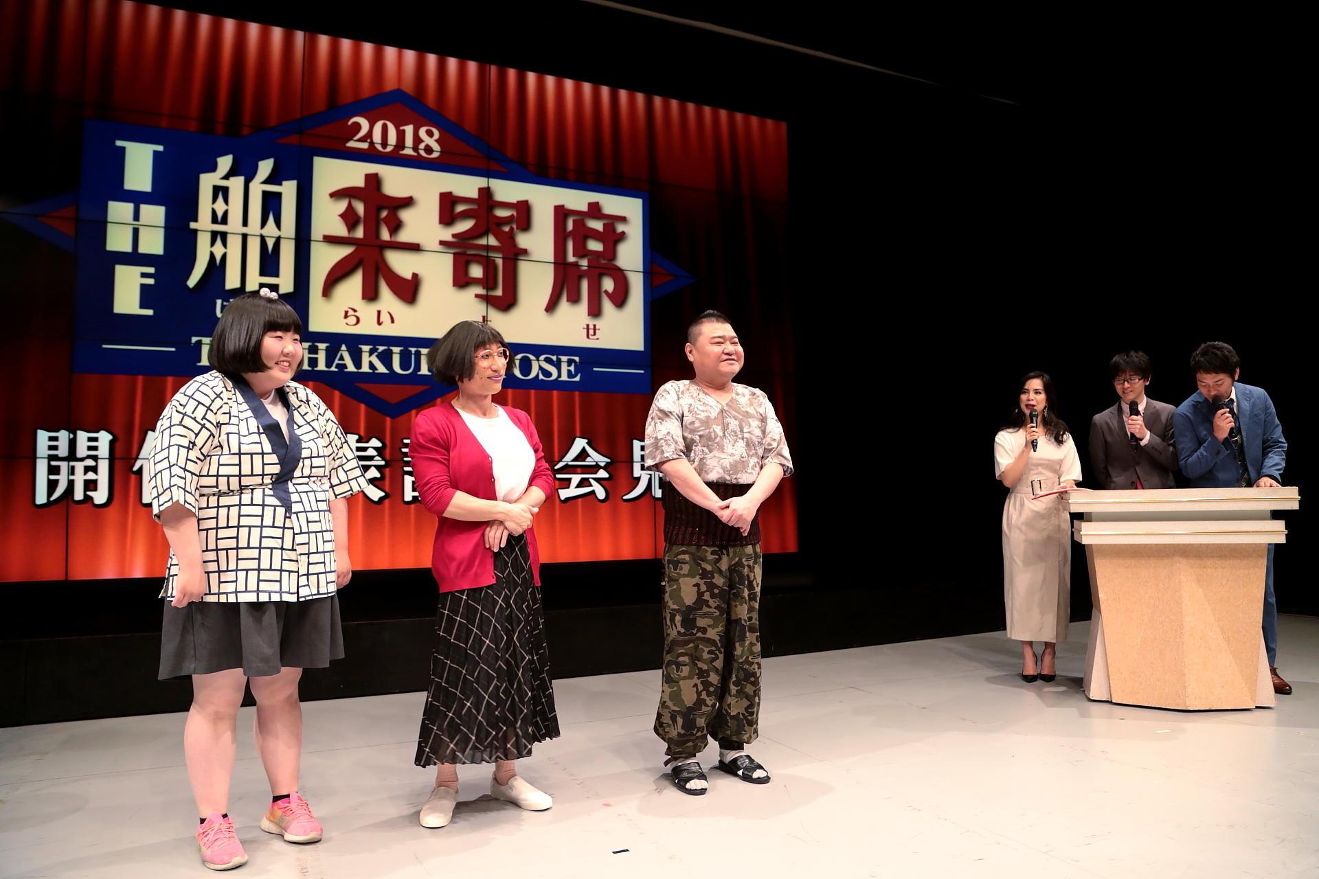 http://news.yoshimoto.co.jp/20180417124544-f057f118aa280988a8e1714aec4e9eca176b2ac0.jpg