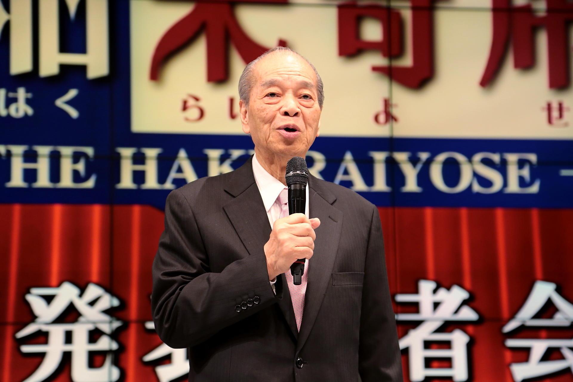 http://news.yoshimoto.co.jp/20180417124629-8b4185b6c9f0fb8efa2b3b7ed9e1f049208d36ba.jpg