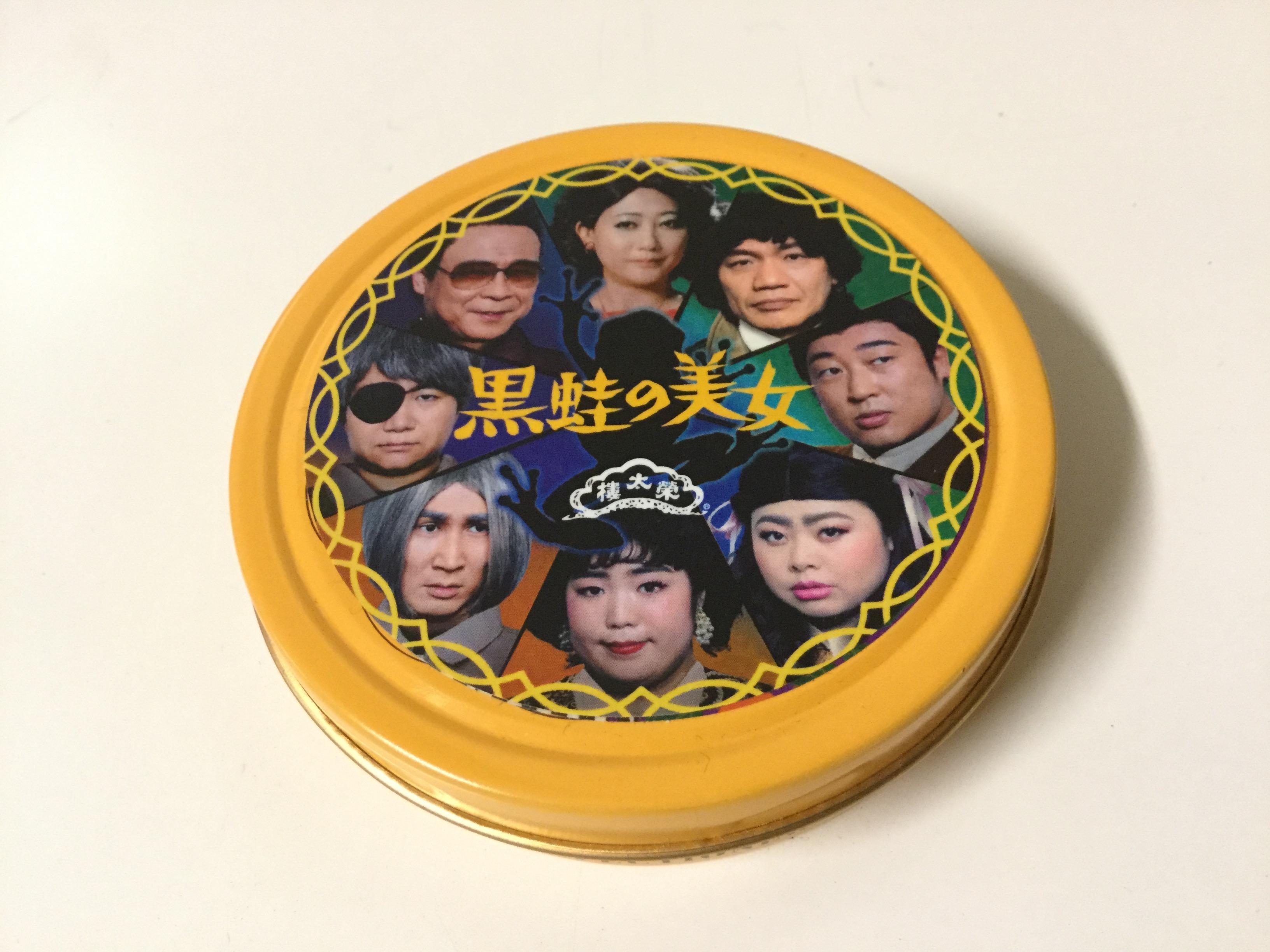 http://news.yoshimoto.co.jp/20180417184409-cc7df9ec9bd1a64334c4bc927a91045549a96747.jpg