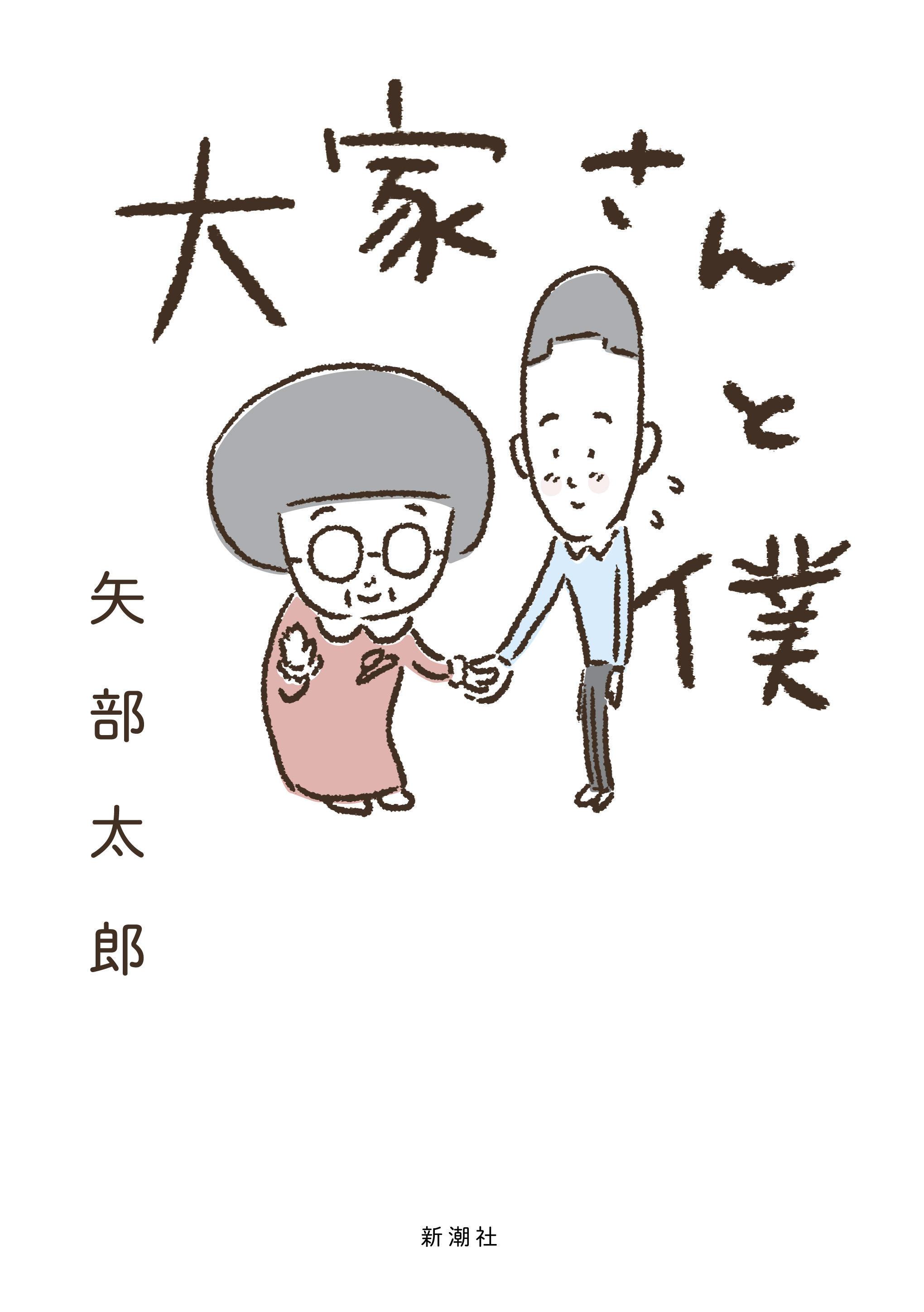 http://news.yoshimoto.co.jp/20180424150459-e48f03da3f28cf3319556b027aaae918d1d79242.jpg