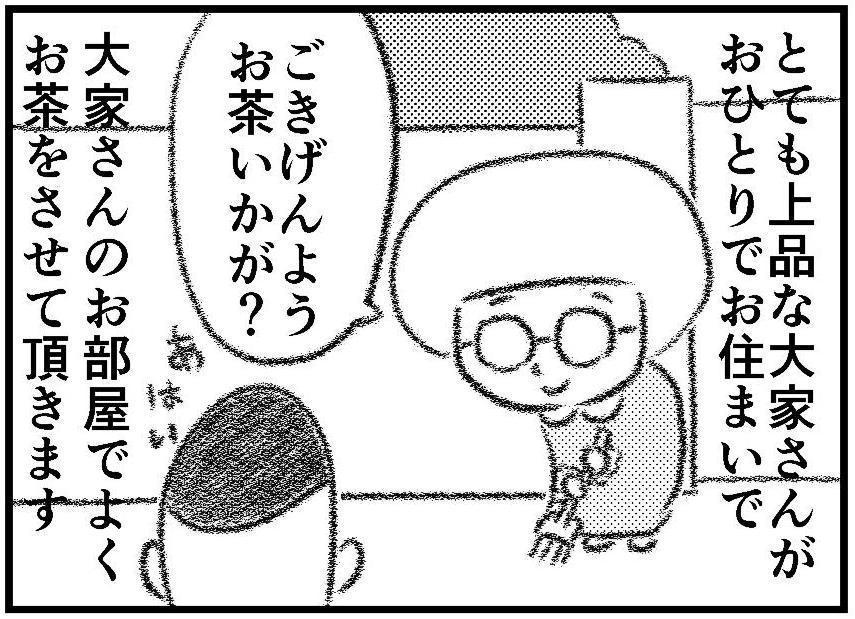 http://news.yoshimoto.co.jp/20180424150603-e91c37de69c6e67a05f9ca890bbd4643f2ea8497.jpg