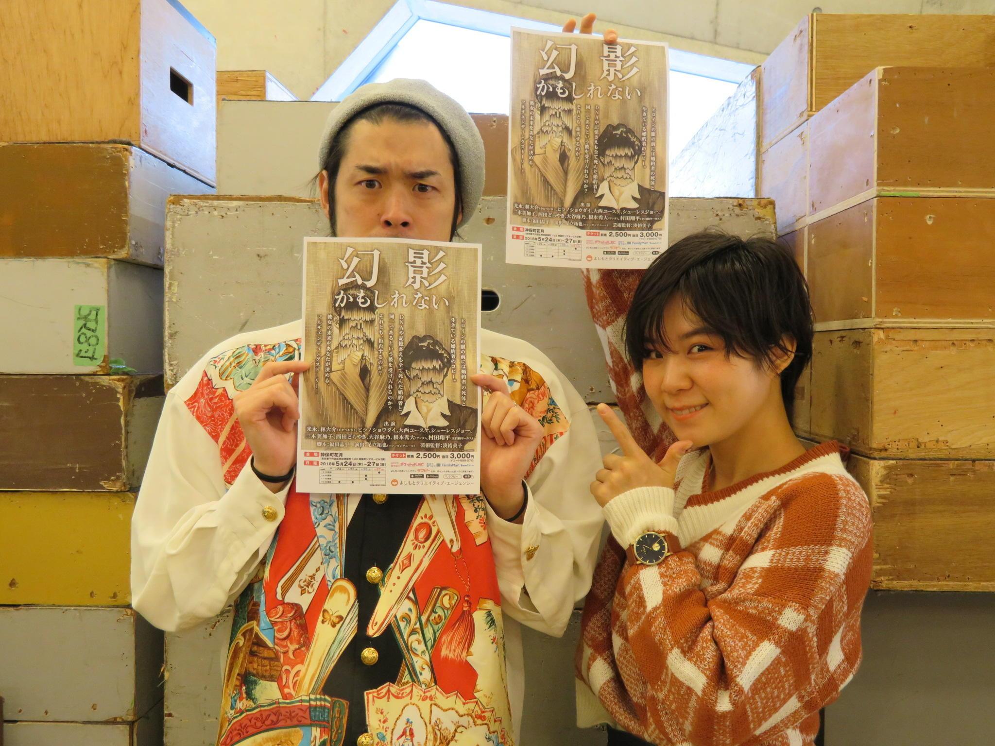 http://news.yoshimoto.co.jp/20180424220540-95724c12819f1986b989aba07cc014da34a12272.jpg