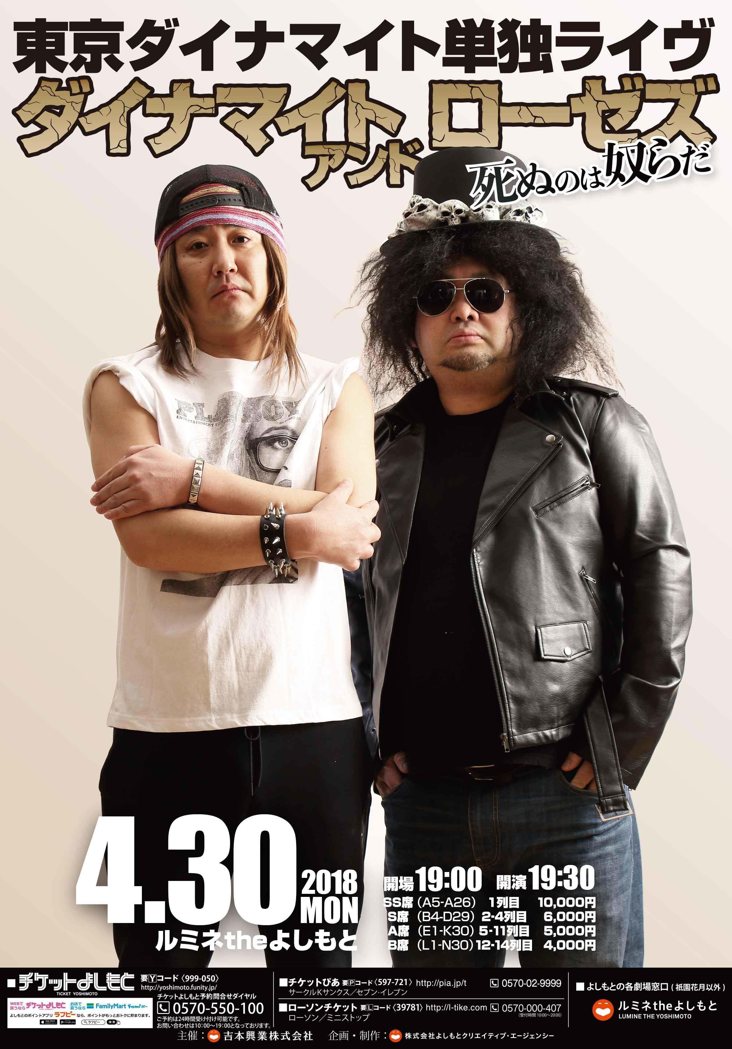 http://news.yoshimoto.co.jp/20180426155532-28fe16c3eb0a221b64aa7b08dee4717cb34d3645.jpg