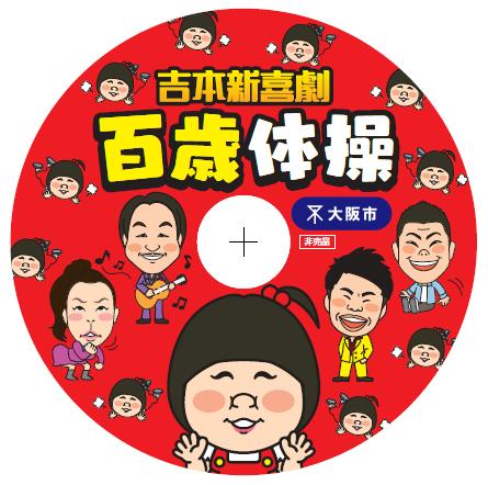 http://news.yoshimoto.co.jp/20180426214945-234d7edc7381a12c01f35909152ef074907b2d25.png