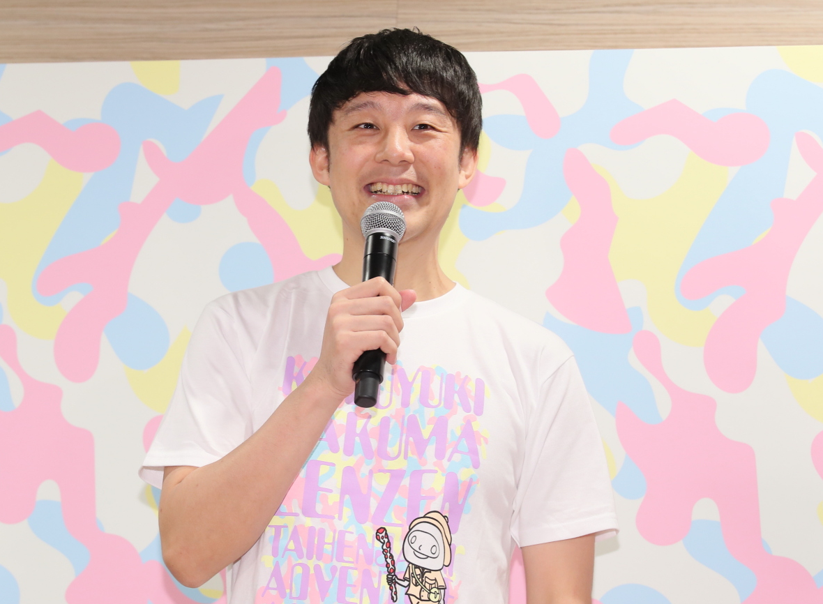 http://news.yoshimoto.co.jp/20180427001207-1cb63af7e2589b4b777179ede7aa2b618f42410c.png