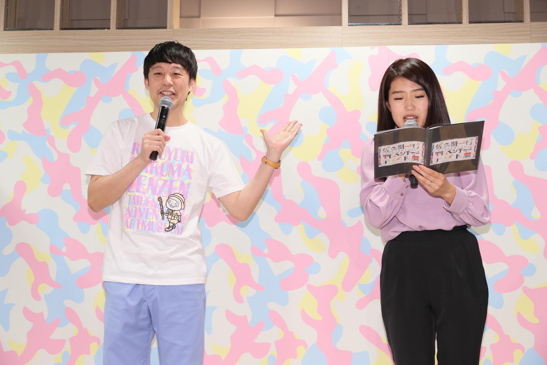 http://news.yoshimoto.co.jp/20180427001255-f523b5424587c84f65783dae614803f93b3b0095.jpg