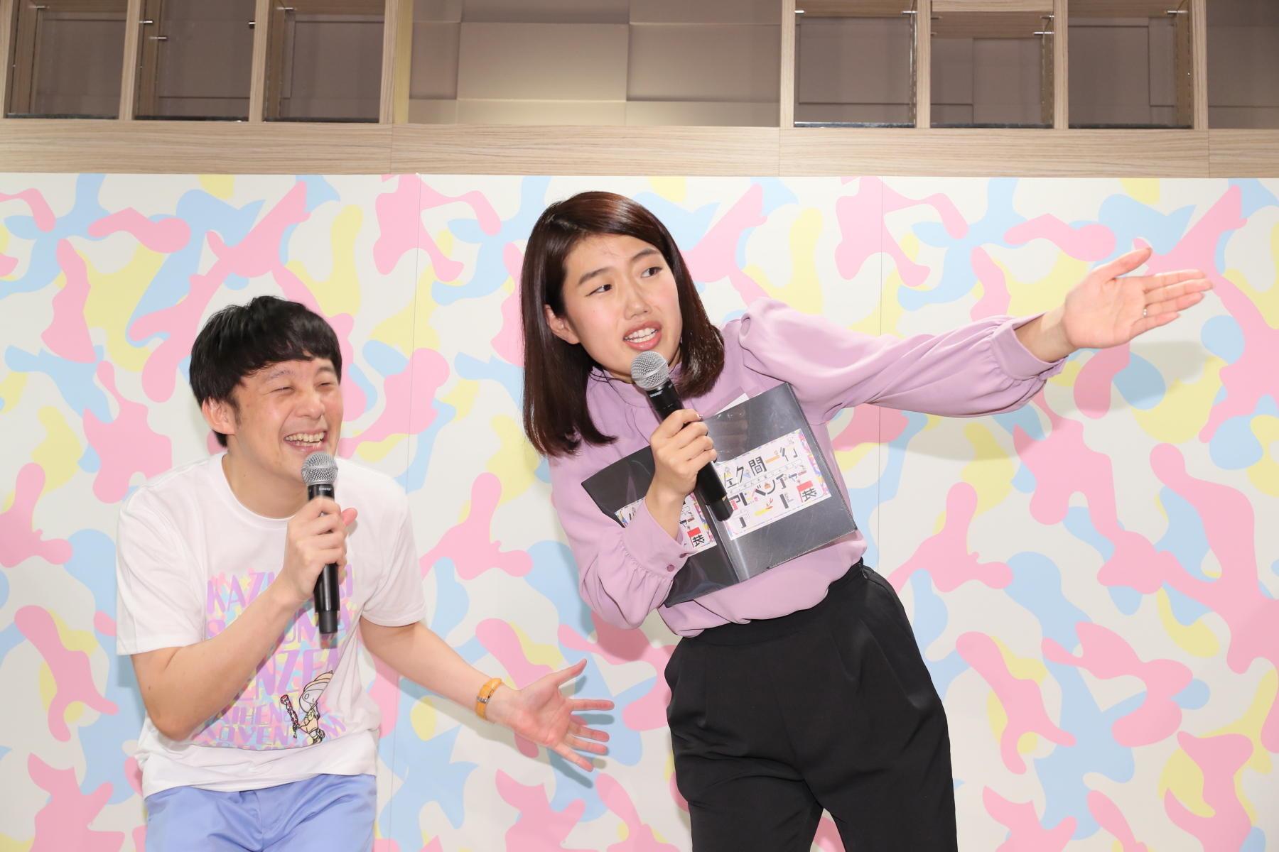http://news.yoshimoto.co.jp/20180427001812-a376555281a058db3dc6af02d48bd63ee95d1ca0.jpg