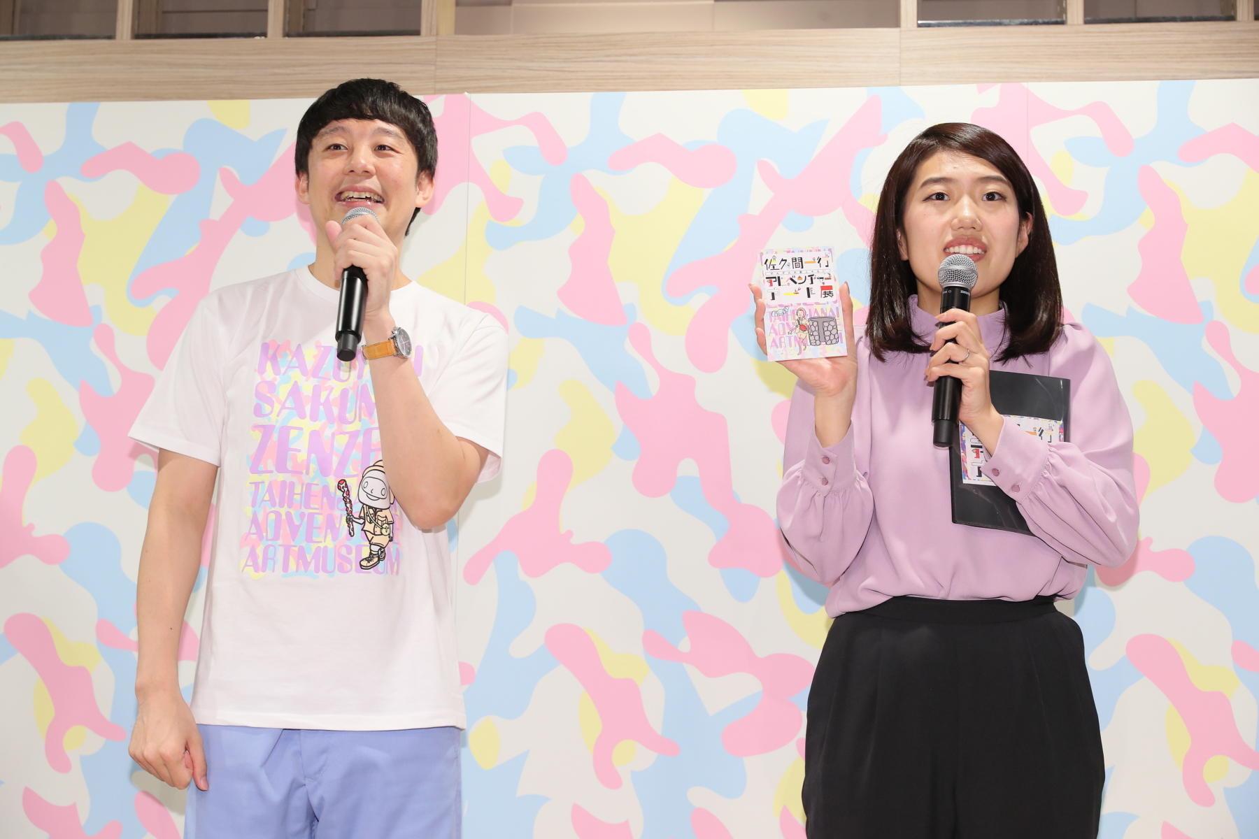 http://news.yoshimoto.co.jp/20180427002025-b1c2e6845979cf41473966aeeb9364ea5e5bb26b.jpg