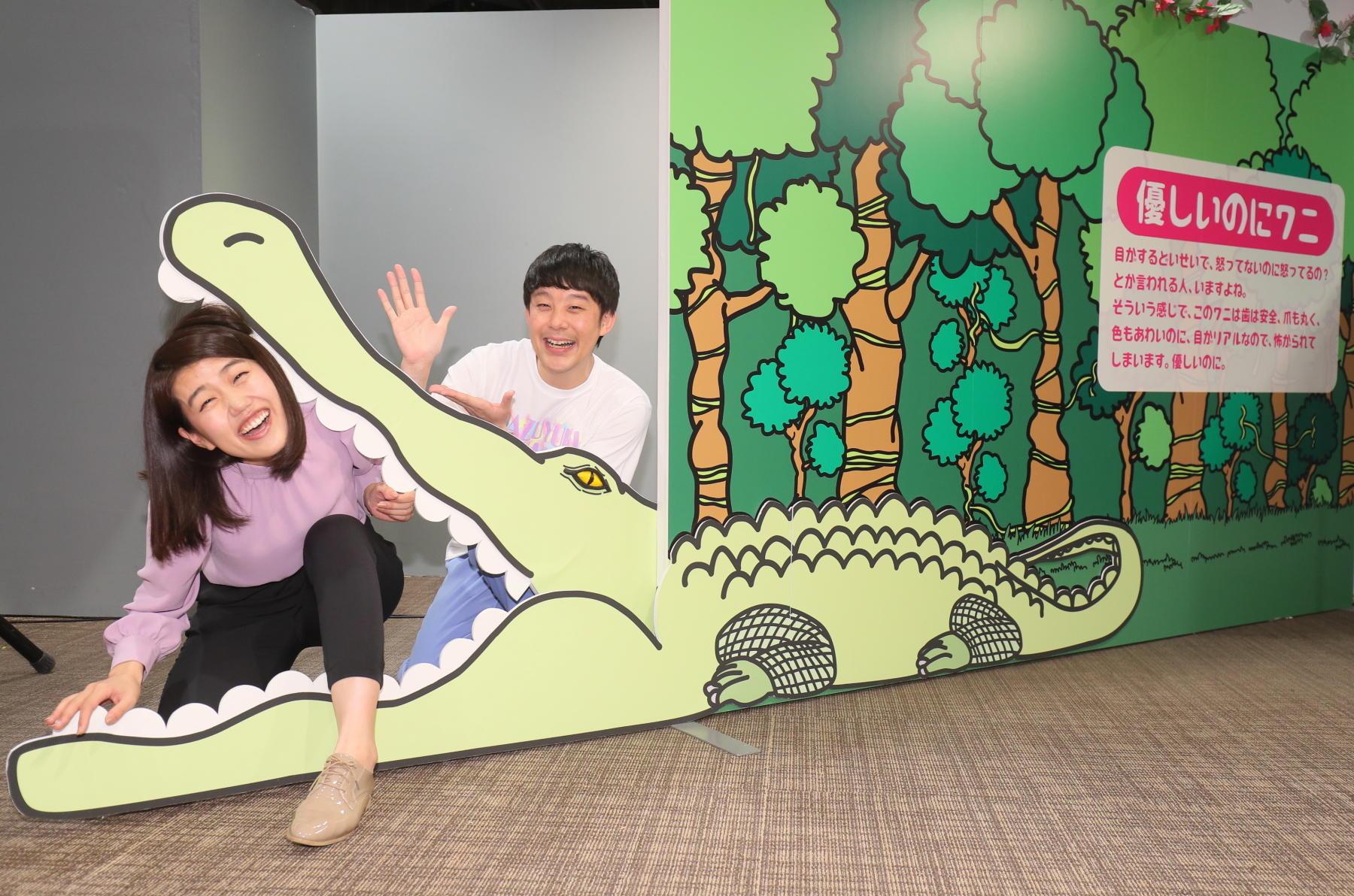 http://news.yoshimoto.co.jp/20180427002139-7efcfe5895b0cd42c7b4724227db705ac5e4a4a7.jpg