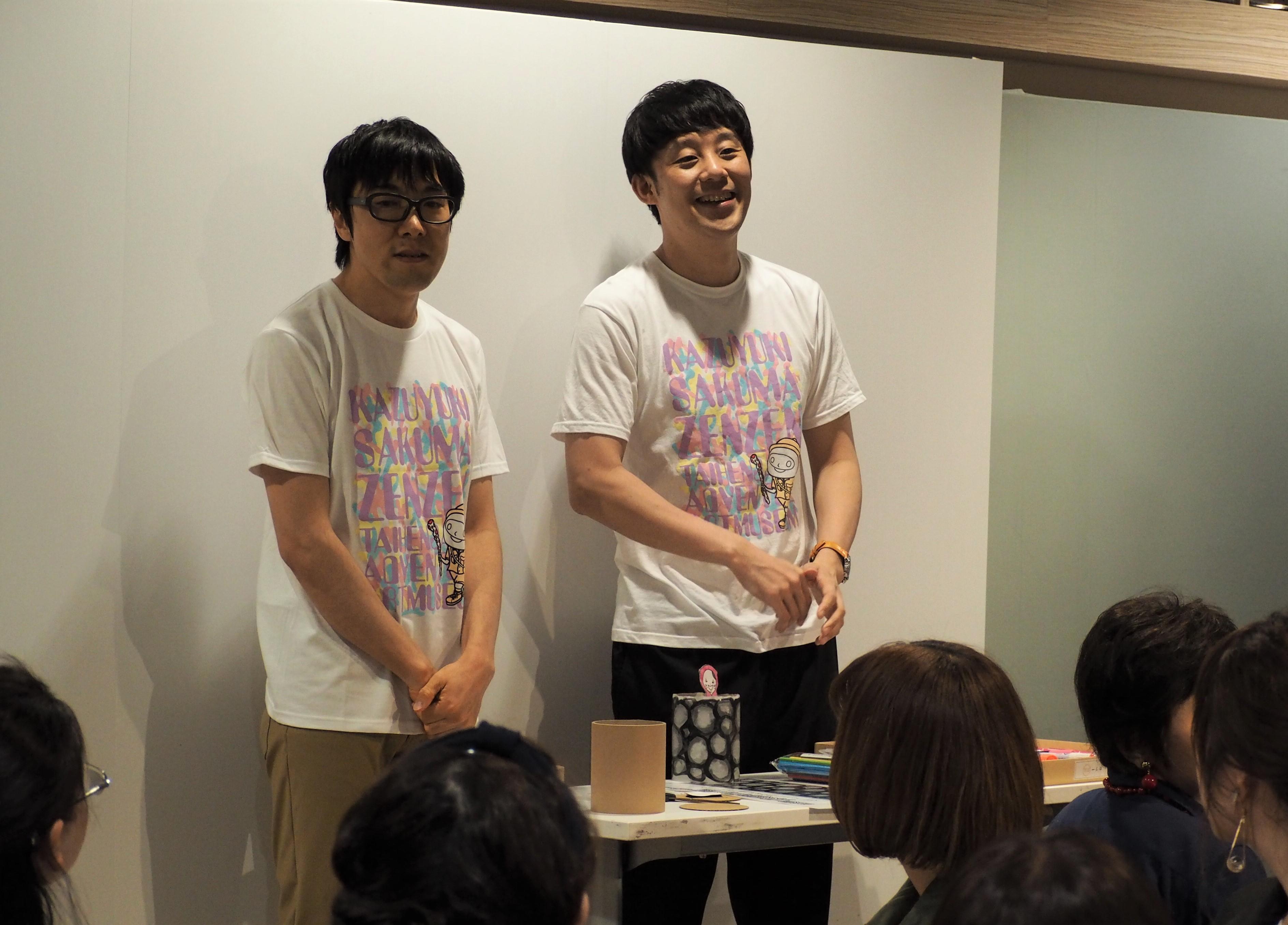 http://news.yoshimoto.co.jp/20180429215010-eec57a1ad5f3475c94cfbd9692da4b25812c9791.jpg