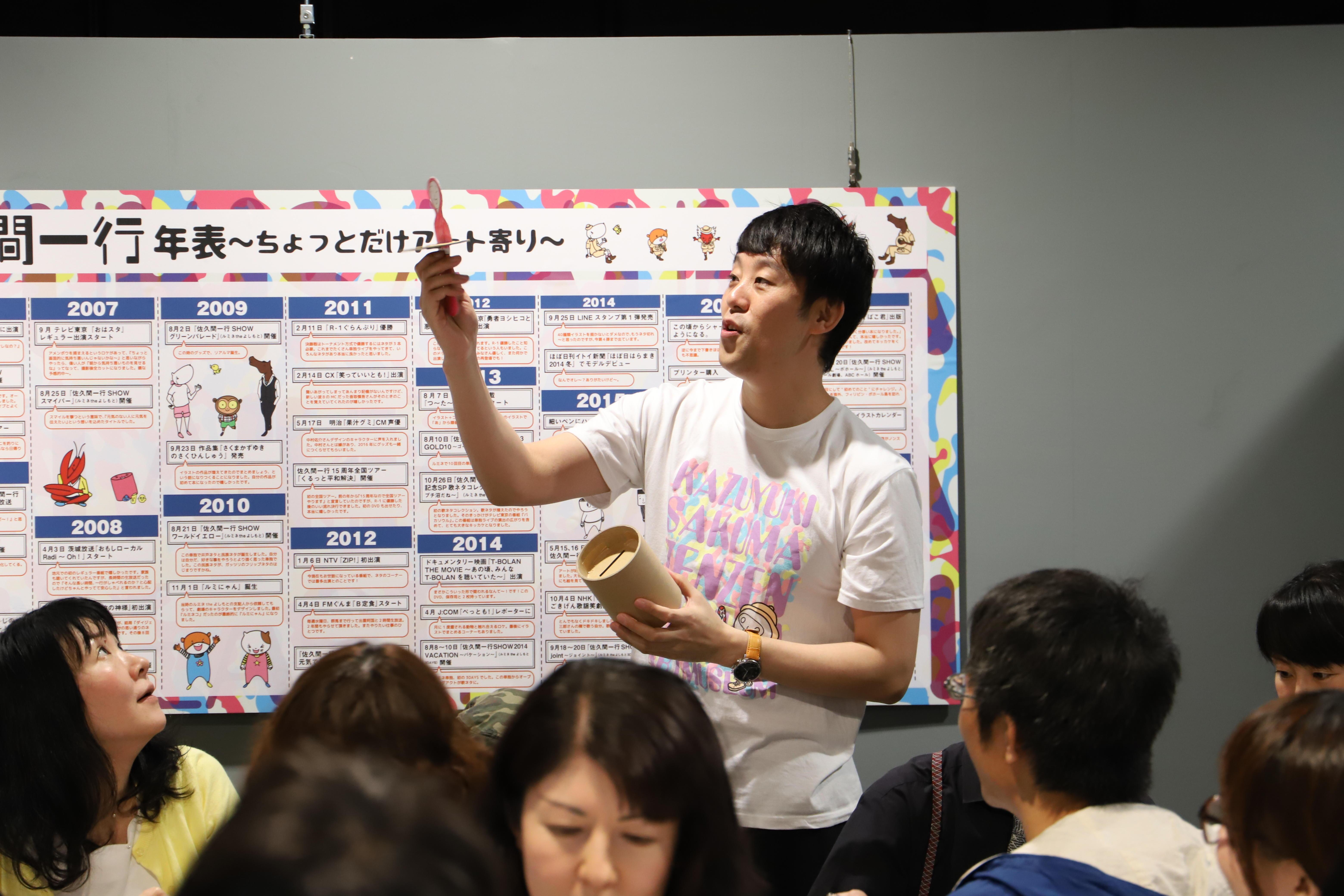 http://news.yoshimoto.co.jp/20180429220545-b0f957e4ee0d3782d547749dc28f2da2f92ea03f.jpg