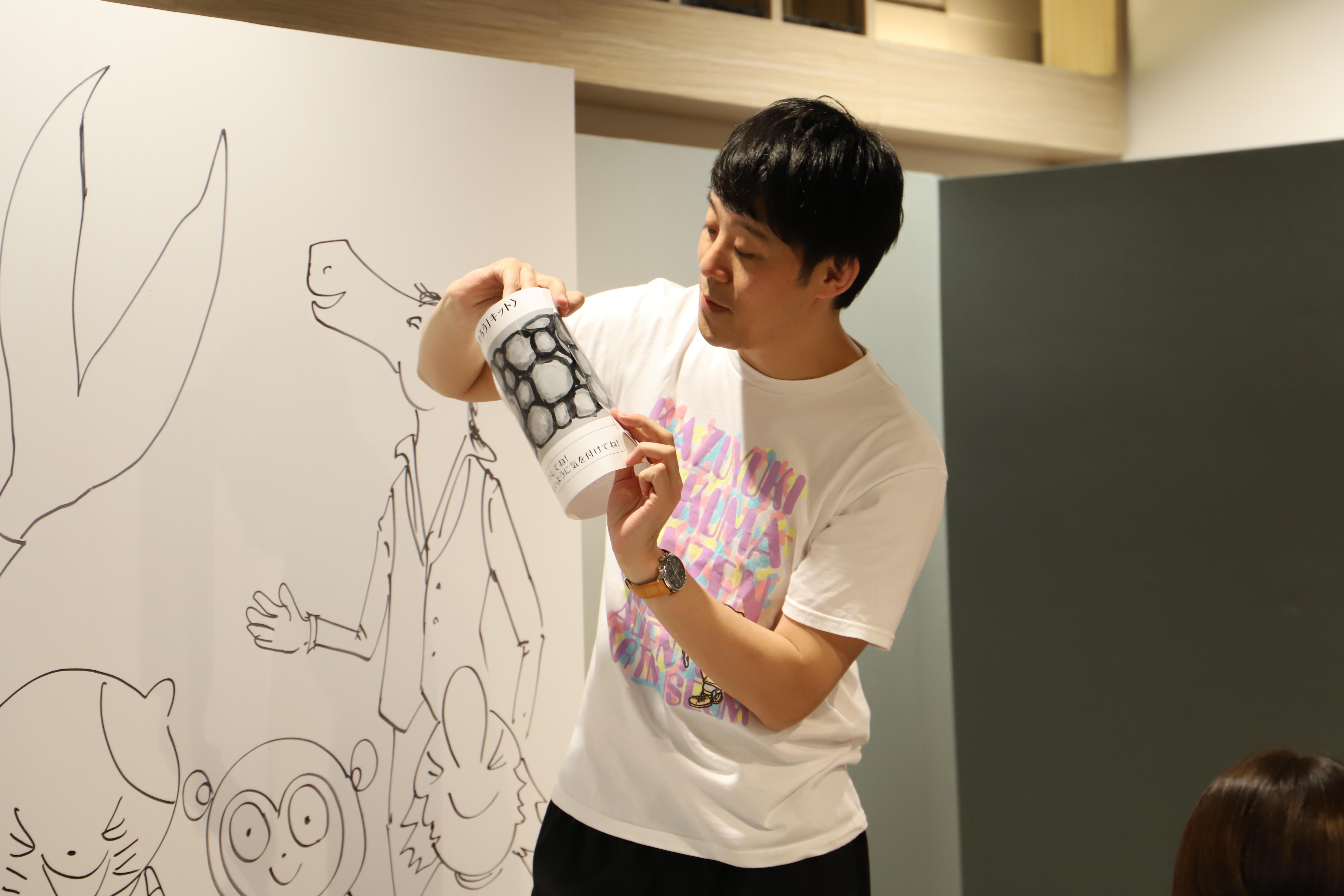 http://news.yoshimoto.co.jp/20180429220552-3c83e4e581ac59a8770abcc300e2b8849b928e0d.jpg